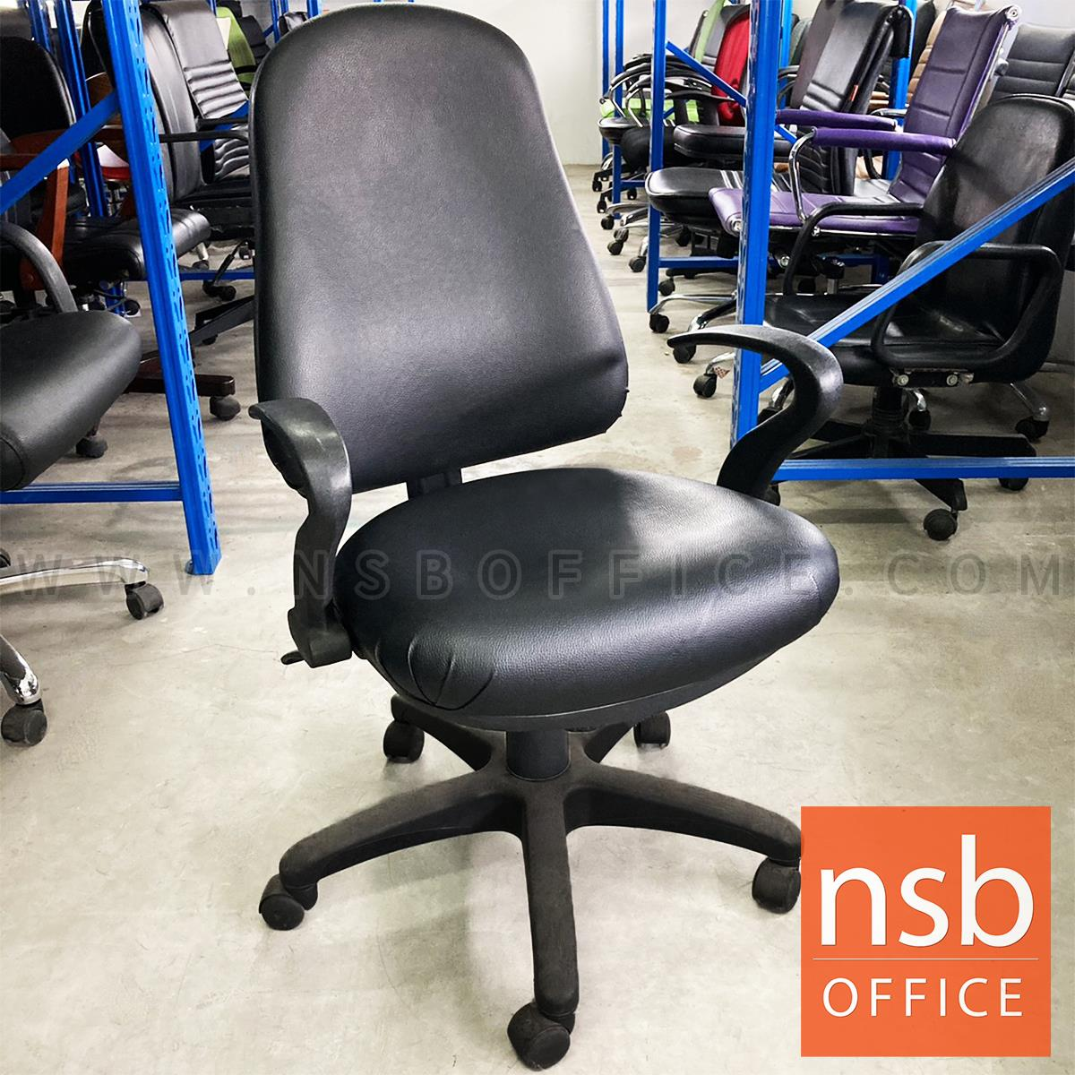 L02A376:เก้าอี้สำนักงาน    โช๊คแก๊ส มีก้อนโยก ขาพลาสติก