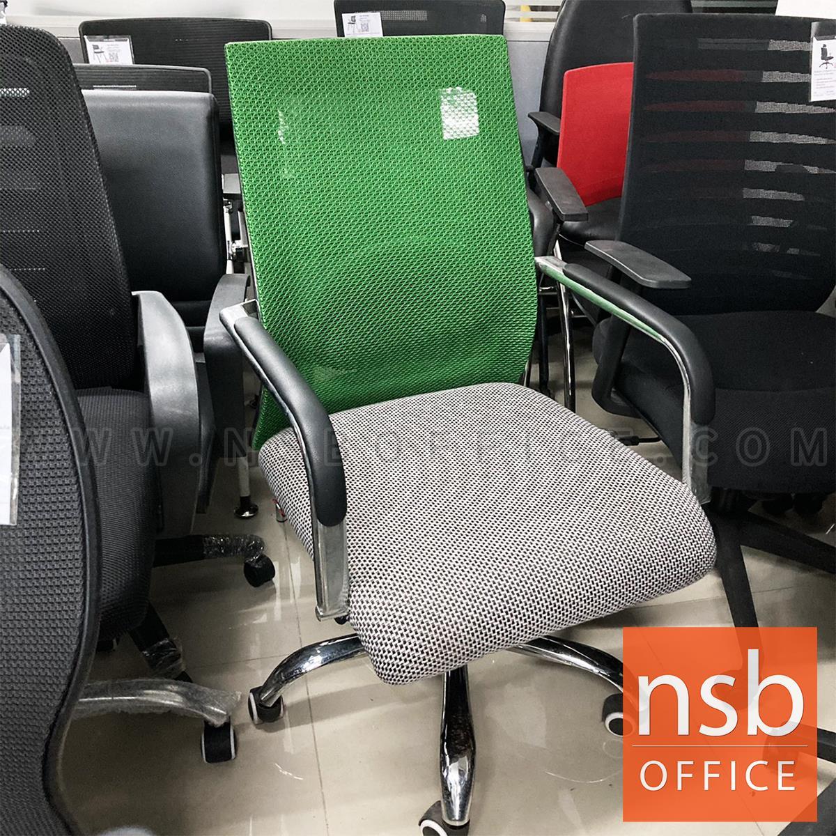 L02A382:เก้าอี้สำนักงานหลังเน็ต   โช๊คแก๊ส มีก้อนโยก ขาเหล็กชุบโครเมี่ยม