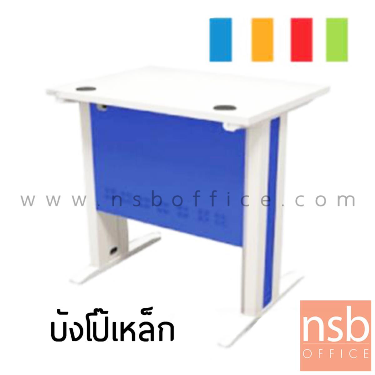 โต๊ะทำงาน รุ่น Master Mild ขนาด 80W ,120W ,160W cm.  ขาเหล็ก