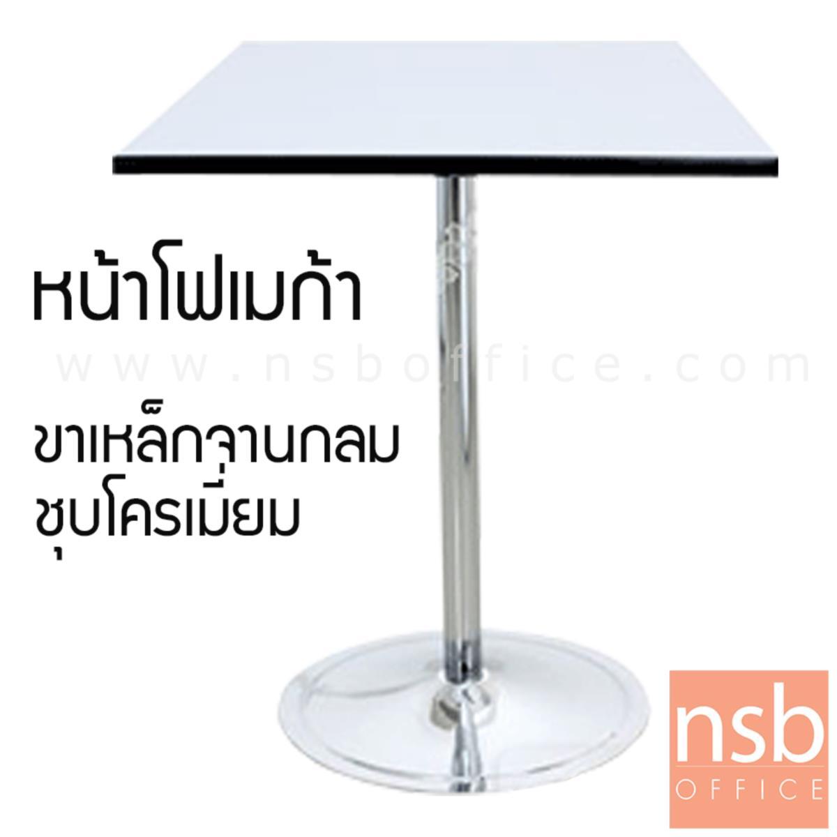 A07A003:โต๊ะหน้าโฟเมก้าขาว  ขนาด 60W ,75W ,60Di ,75Di cm. ขาเหล็กโครเมี่ยมบฐานจาน ขาเหล็กจานกลมชุบโครเมี่ยม