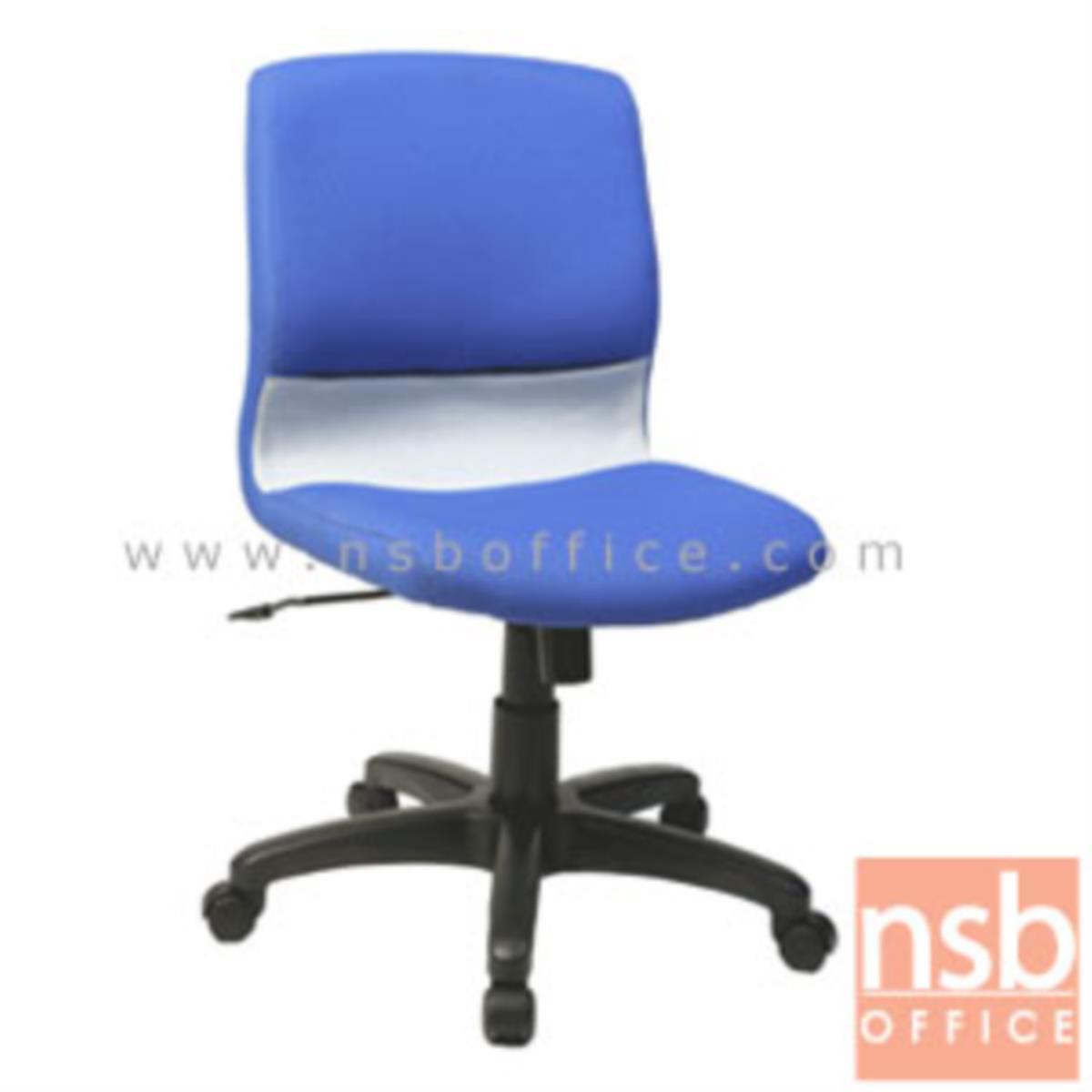 B03A355:เก้าอี้สำนักงาน รุ่น Frou (โฟ)  โช๊คแก๊ส มีก้อนโยก ขาพลาสติก