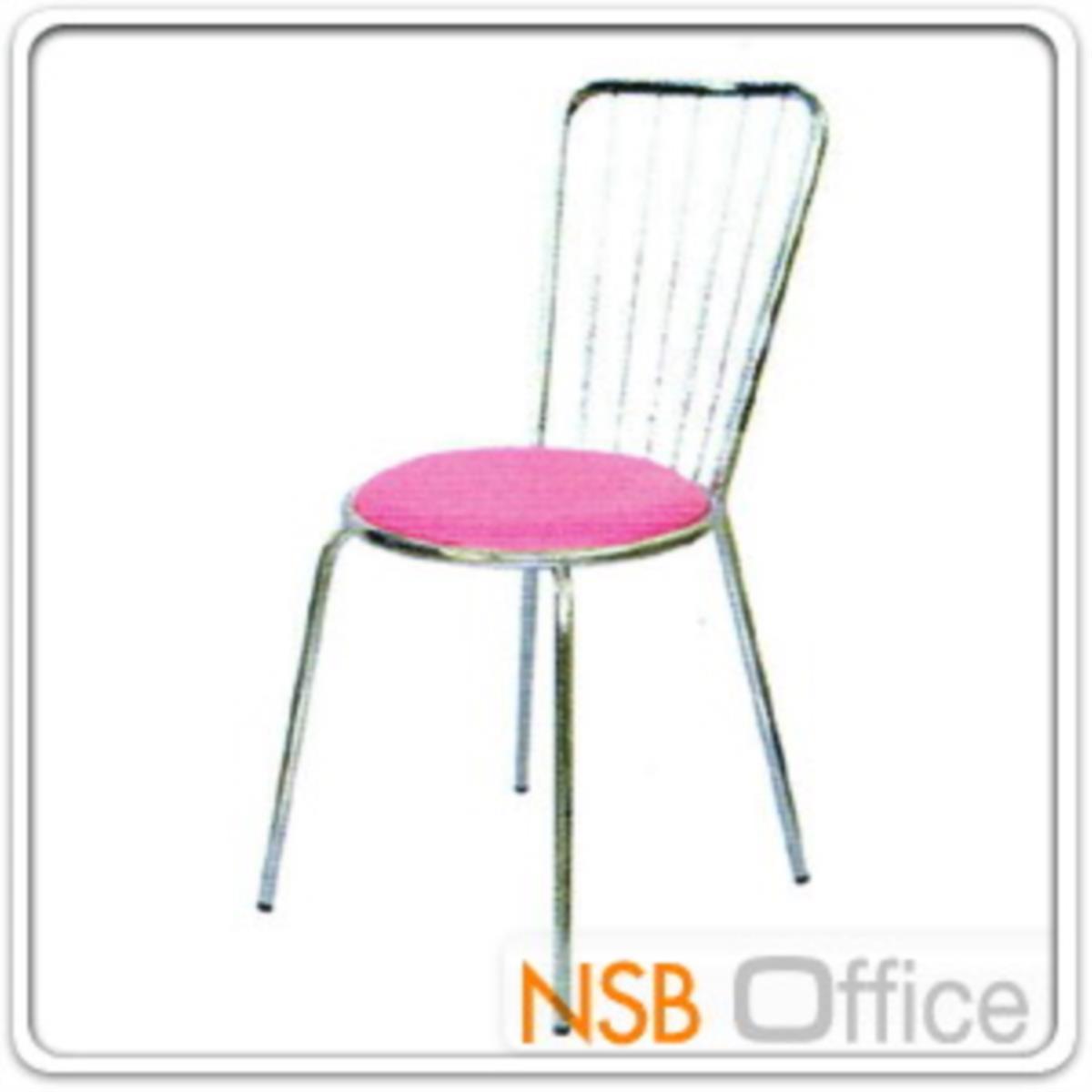 เก้าอี้อเนกประสงค์เหล็ก รุ่น CM-007 ขาเหล็ก
