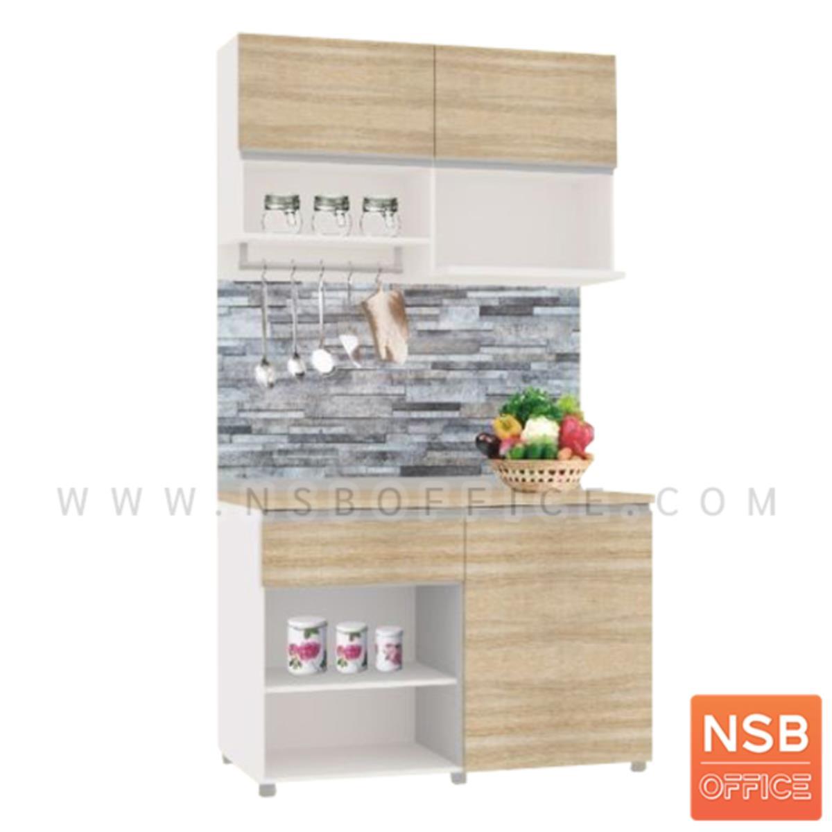 K05A012:ชุดตู้ครัวพร้อมตู้แขวน 1 บานเปิก 1 ลิ้นชัก รุ่น Brinley (บรินลี) ขนาด 120W cm. สีเนเจอร์ทีค-ขาว
