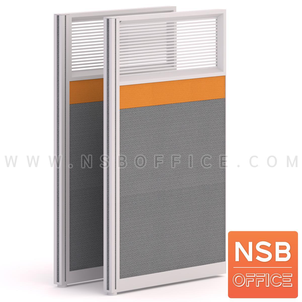 P01A063:พาร์ทิชั่น NSB ครึ่งทึบครึ่งกระจกขัดลาย สี Two Tone พร้อมเสาเริ่ม  สูง 120 cm.