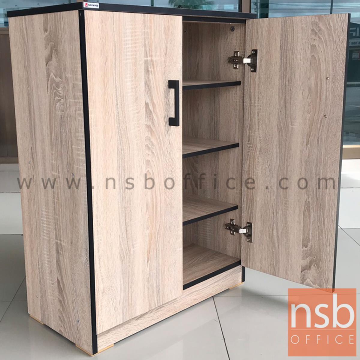 G05A066:ตู้เก็บรองเท้า 2 บานเปิด รุ่น FW-SH2 ขนาด 60W*82.5H cm. PVC สีโซลิค-ขอบดำ