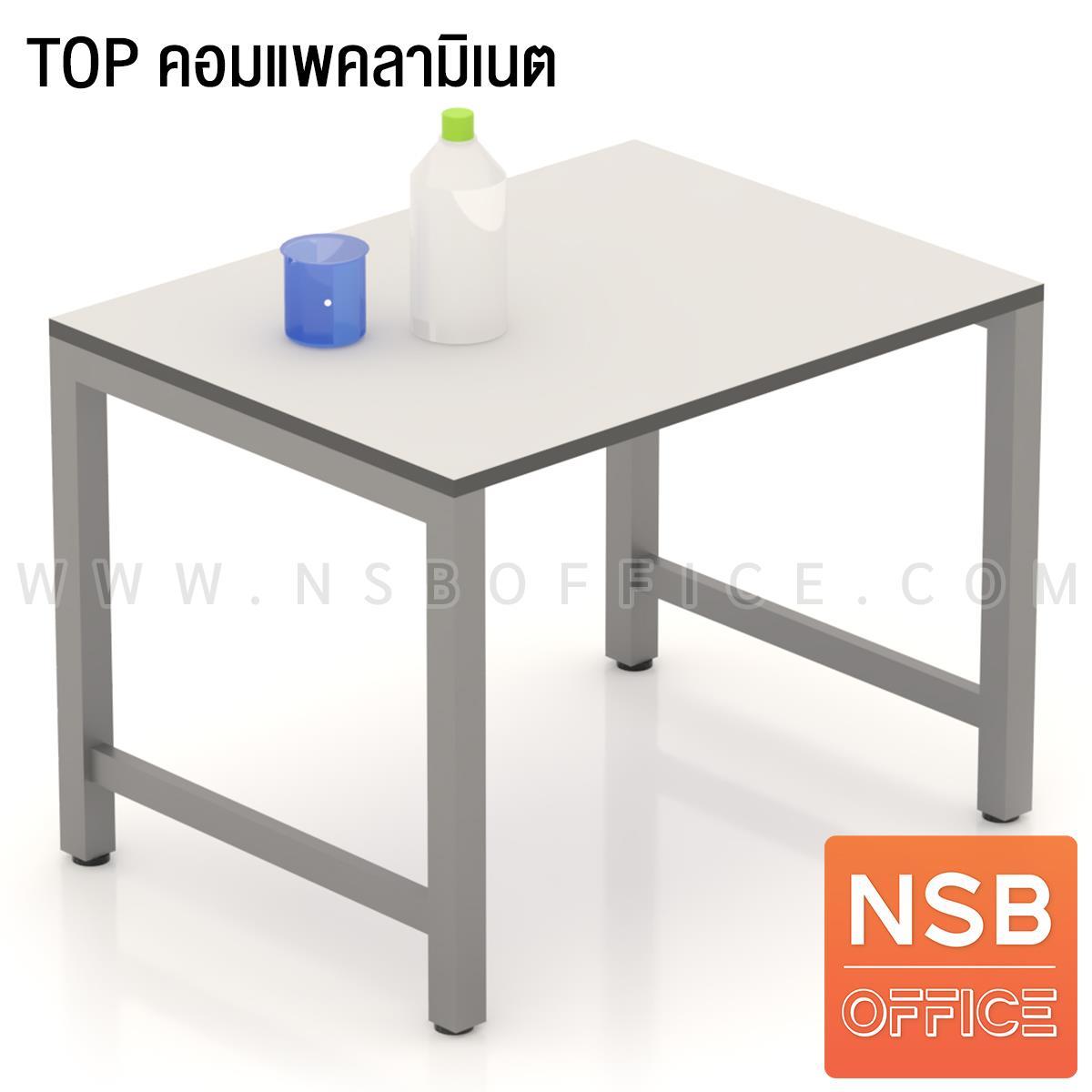 C12A021:โต๊ะปฏิบัติการ  รุ่น Pureflix (เพียวฟลิกซ์) ขนาด 80W, 100W cm. หน้าท็อป HPL และ คอมแพคลามิเนต  ขาเหล็ก