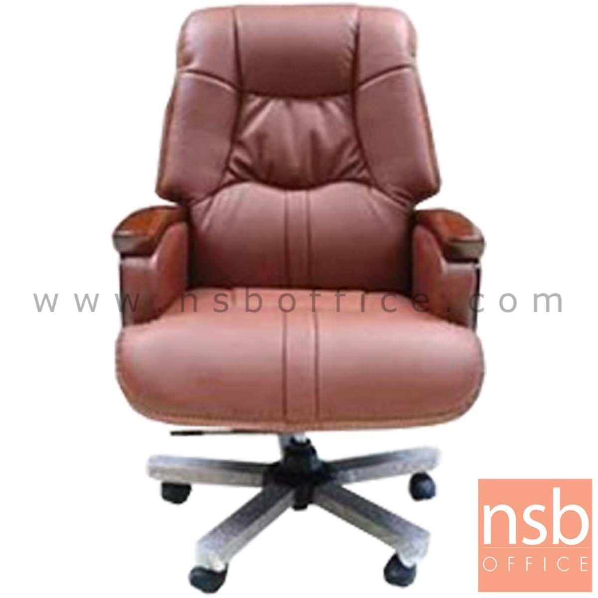 B25A142:เก้าอี้ผู้บริหารหนัง PU รุ่น DINOSAUR (ไดโนะซอร์)  โช๊คแก๊ส ขาเหล็ก