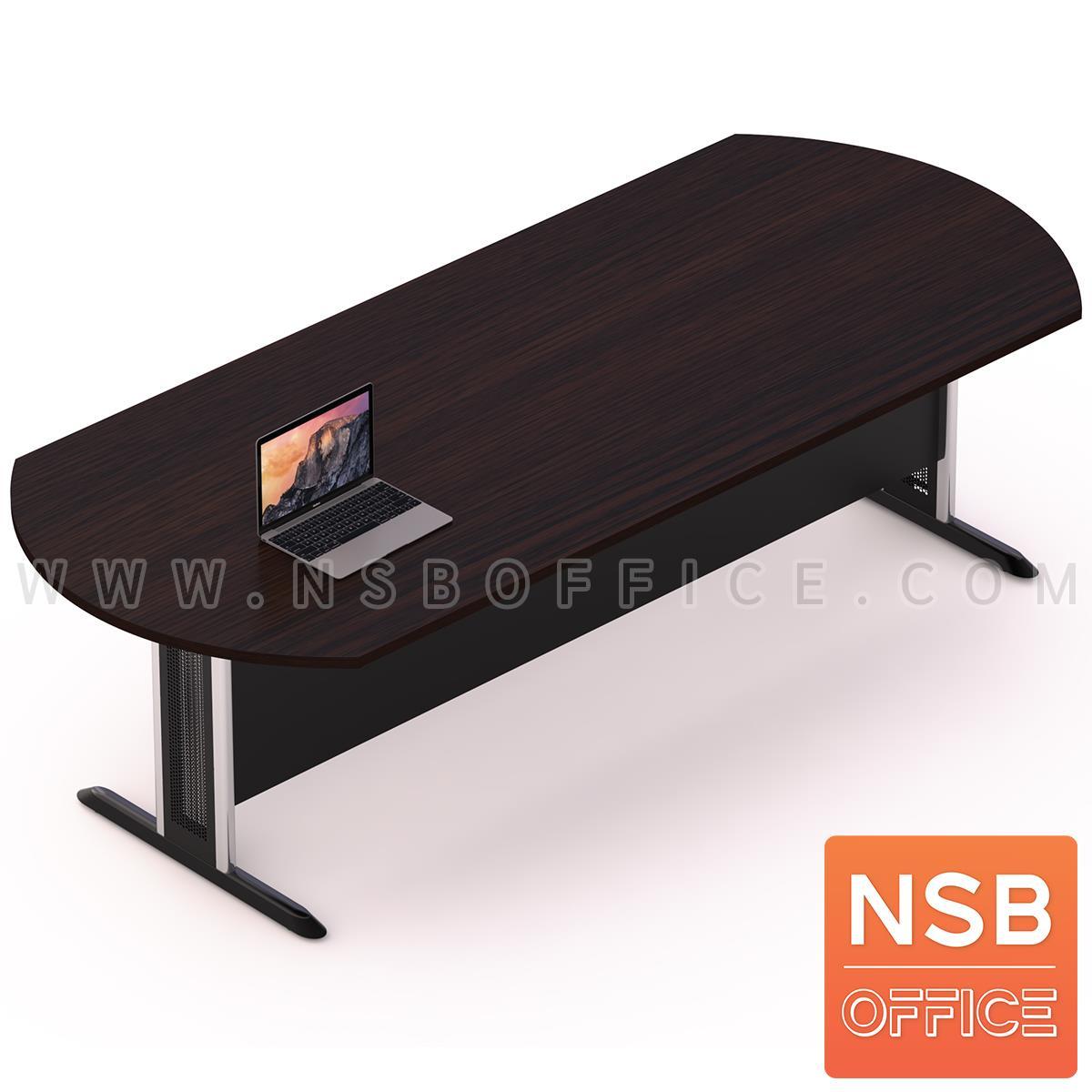 A05A139:โต๊ะประชุมทรงเหลี่ยมหัวโค้ง  180W, 200W, 240W cm. ระบบคานไม้ ขาเหล็กตัวที
