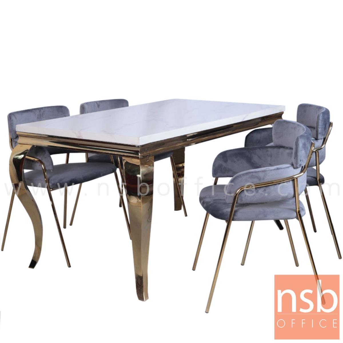 ชุดโต๊ะรับประทานอาหารหน้าหินอ่อน 4 ที่นั่ง รุ่น Hayward (เฮย์เวิร์ด) พร้อมเก้าอี้เบาะหุ้มผ้า ขาเหล็ก