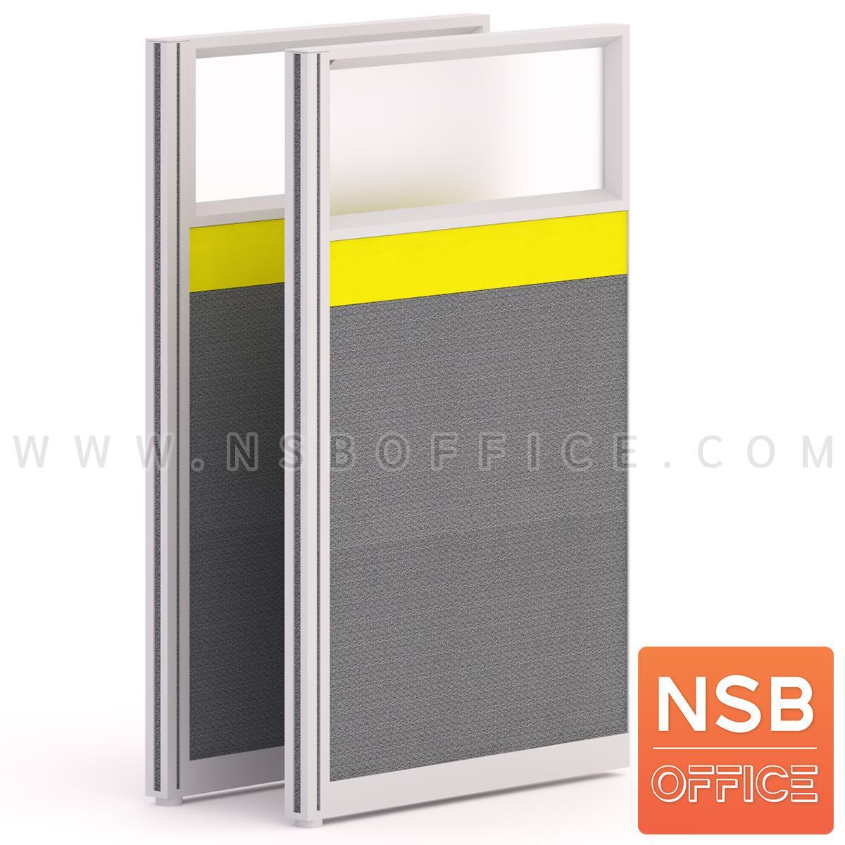 P01A066:พาร์ทิชั่น NSB ครึ่งทึบครึ่งกระจกฝ้าสี Two Tone พร้อมเสาเริ่ม  สูง 120 cm.