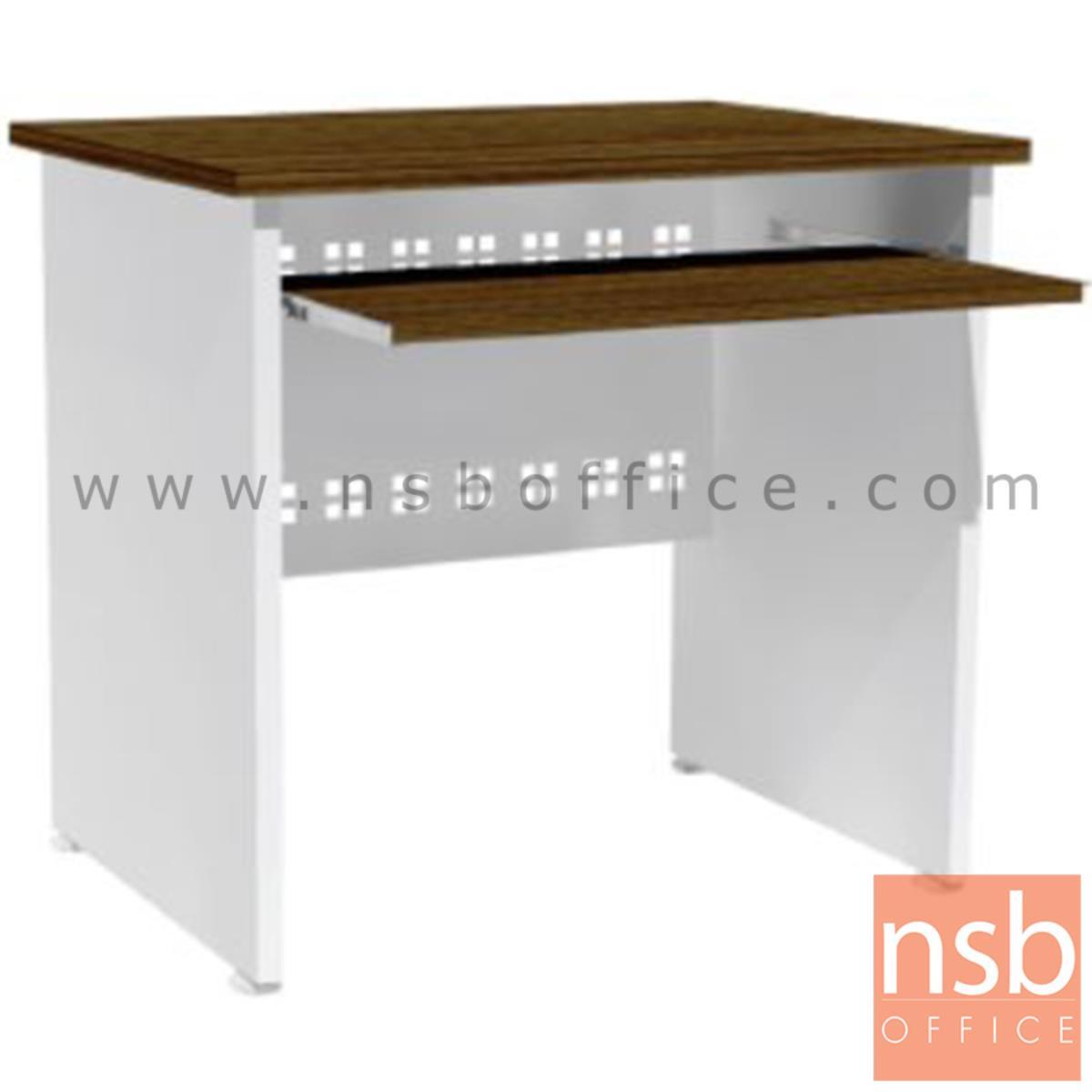 A34A026:โต๊ะคอมพิวเตอร์  รุ่น Luxyl (ลูซิล) ขนาด 80W cm. พร้อมรางคีบอร์ด บังโป๊เหล็ก สีซีบราโน่-ขาว