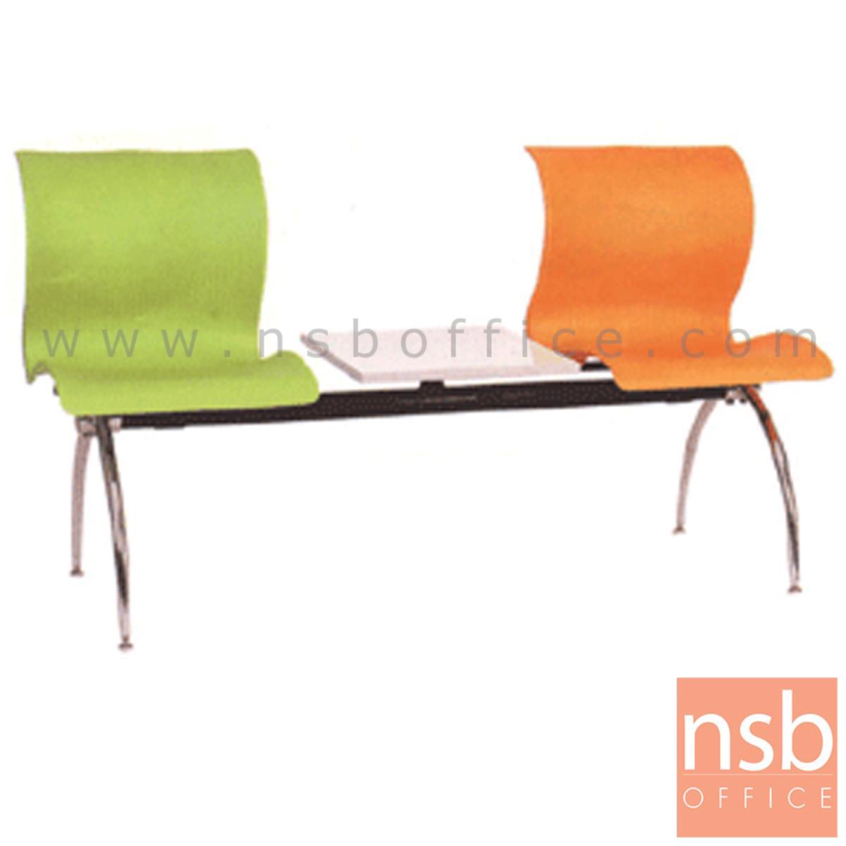 B06A044:เก้าอี้นั่งคอยเฟรมโพลี่ตัวเอส รุ่น B901 2 ,3 ที่นั่ง ขนาด 146W ,200W cm. พร้อมที่วางของ ขาเหล็ก