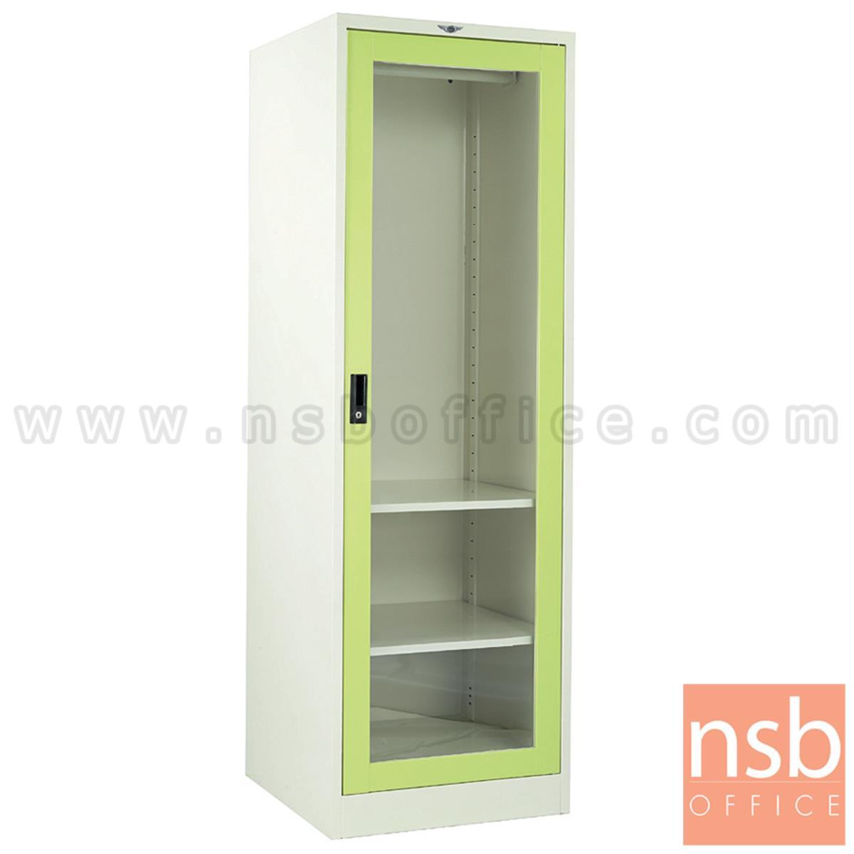 E08A063:ตู้เสื้อผ้าเหล็ก 1 บานกระจก ขนาด 60W cm. รุ่น Blair (แบลร์)
