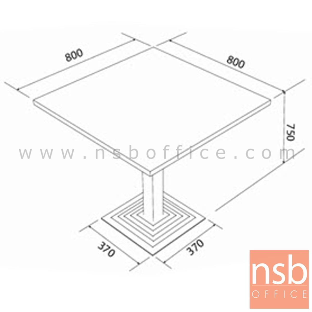 โต๊ะประชุมทรงสี่เหลี่ยมเล็ก รุ่น BERLIN (เบอร์ลิน) ขนาด 80W cm. เมลามีน สีดำ-มอคค่าวอลนัท