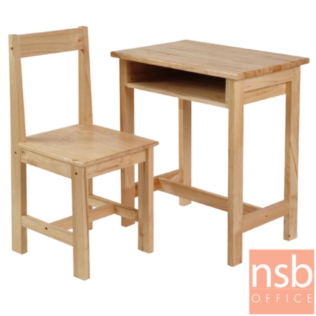 ชุดโต๊ะและเก้าอี้นักเรียนไม้พาราล้วน รุ่น LOUISIANA (หลุยเซียนา)  ระดับประถมศึกษา