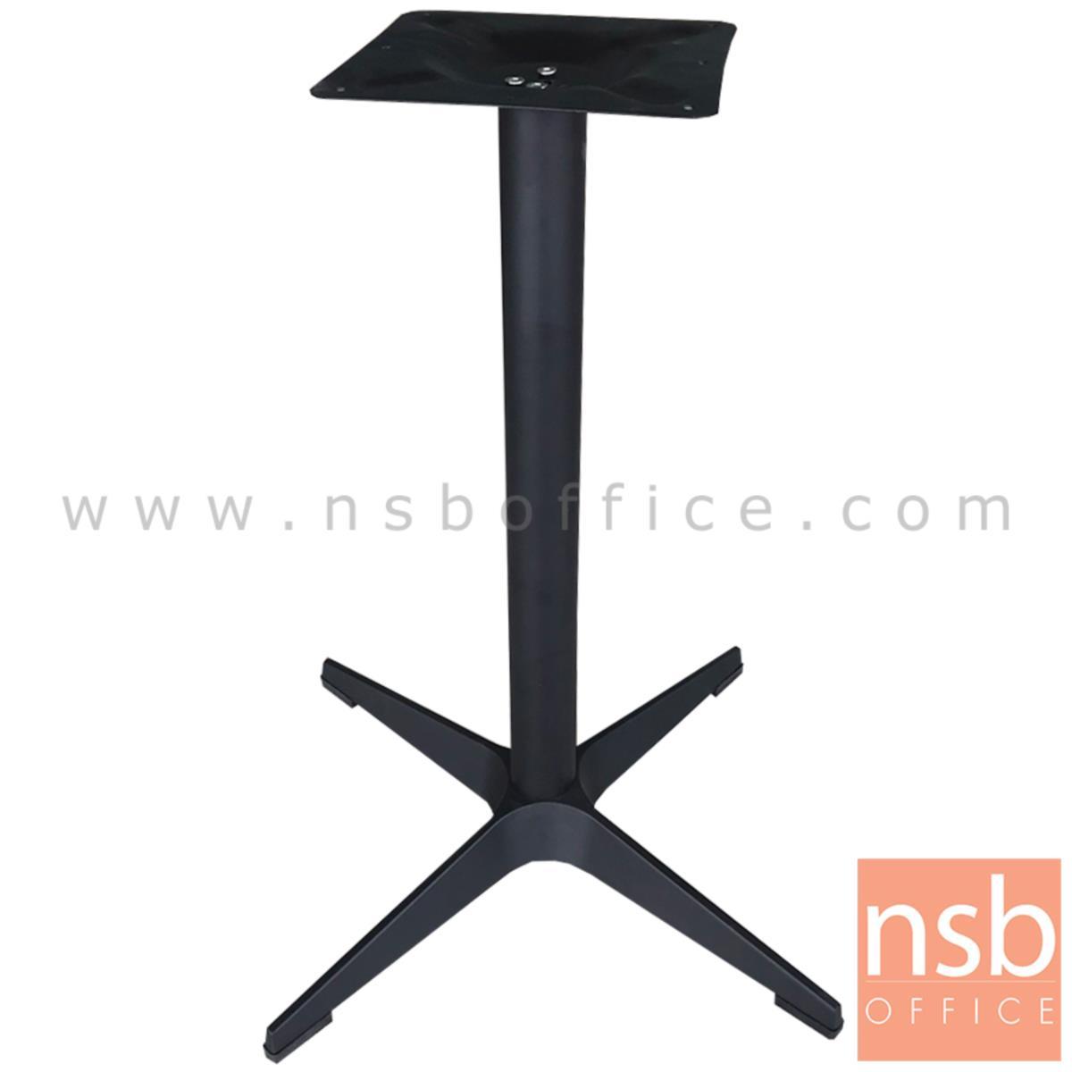 J02A004:ขาโต๊ะบาร์สี่แฉกอลูมิเนียม สีดำ รุ่น MUSKMELON (มัสคเมลัน)