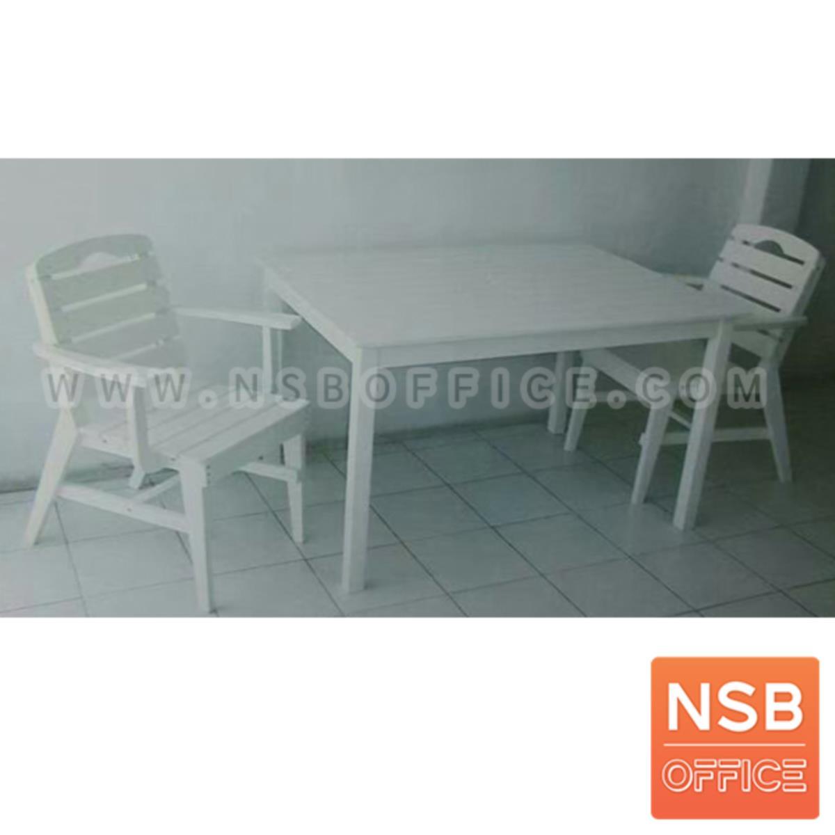 G20A011:ชุดโต๊ะสนามไม้ยางพารา รุ่น Cadel (คาเดล) โต๊ะขนาด 120W*87D cm.