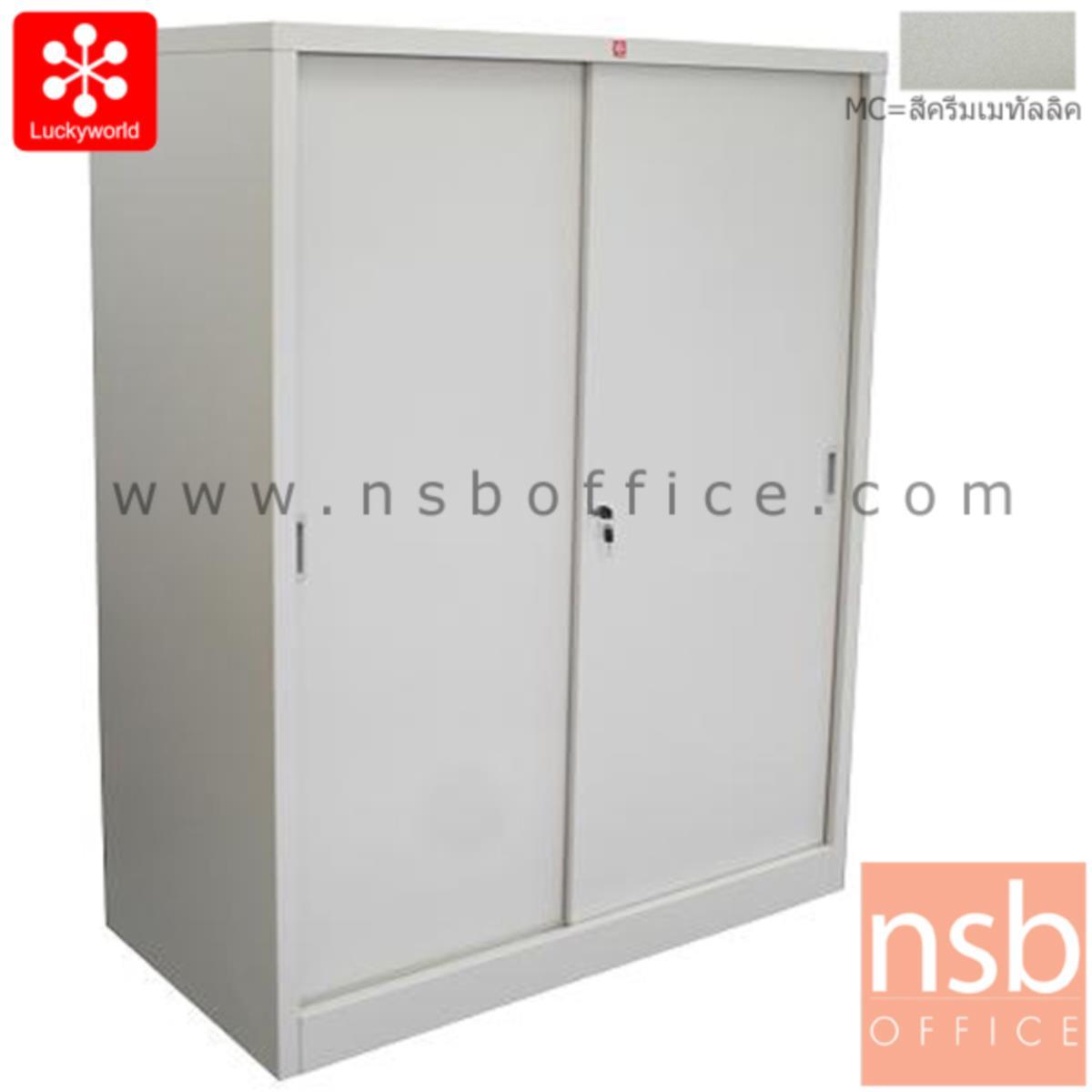 E31A071:ตู้เสื้อผ้าเตี้ย 2 บานเลื่อนทึบ 152.5H cm. KSS-152K-MC