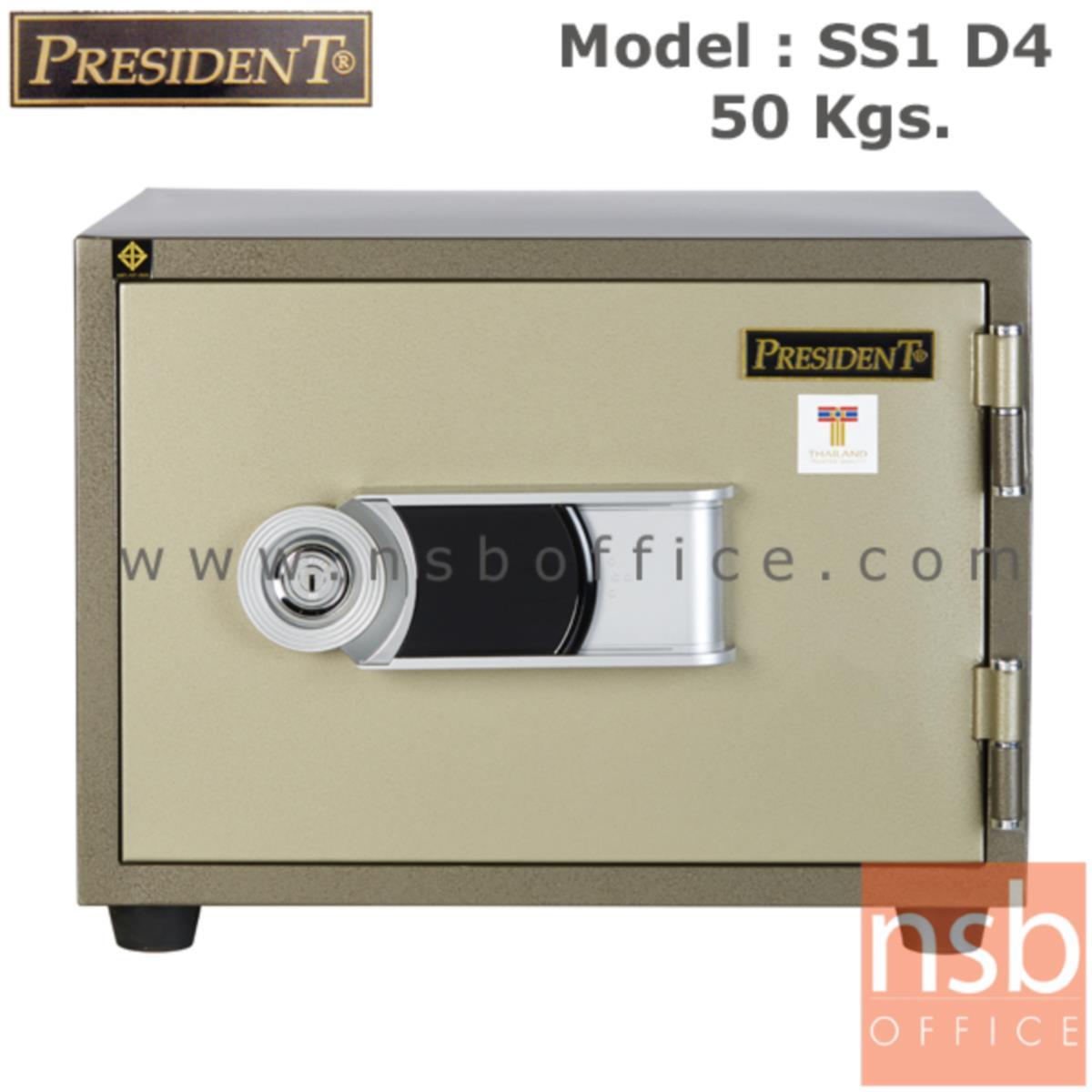 F05A070:ตู้เซฟนิรภัยชนิดดิจิตอลแบบใหม่ 50 กก.  รุ่น PRESIDENT-SS1D4   มี 1 กุญแจ 1 รหัส (รหัสใช้กดหน้าตู้)