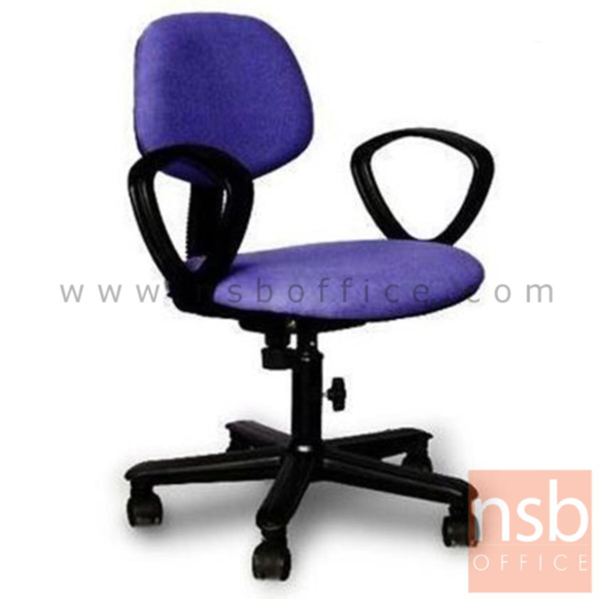B03A471:เก้าอี้สำนักงาน  รุ่น Bush (บุช)  มีก้อนโยก ขาพลาสติก