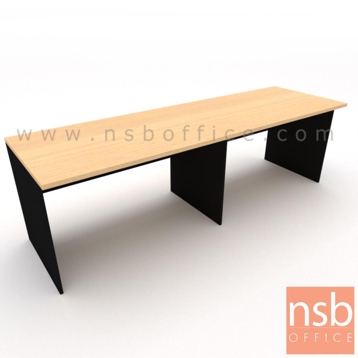 A05A144:โต๊ะประชุมหน้าตรง 3 ที่นั่ง  ขนาด 240W*60D cm.  Top ยื่น 10 ซม. เมลามีน