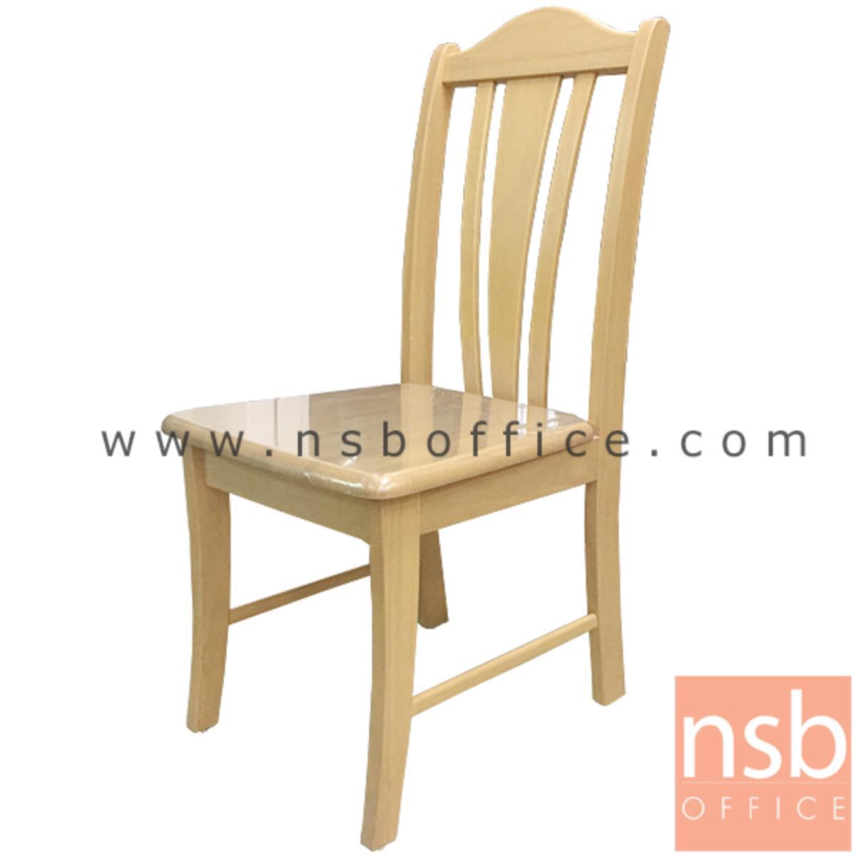 G14A042:เก้าอี้ไม้ยางพาราที่นั่งปิดผิวโฟเมก้าลายไม้ รุ่น Conquest (คอนเควสต์) ขาไม้