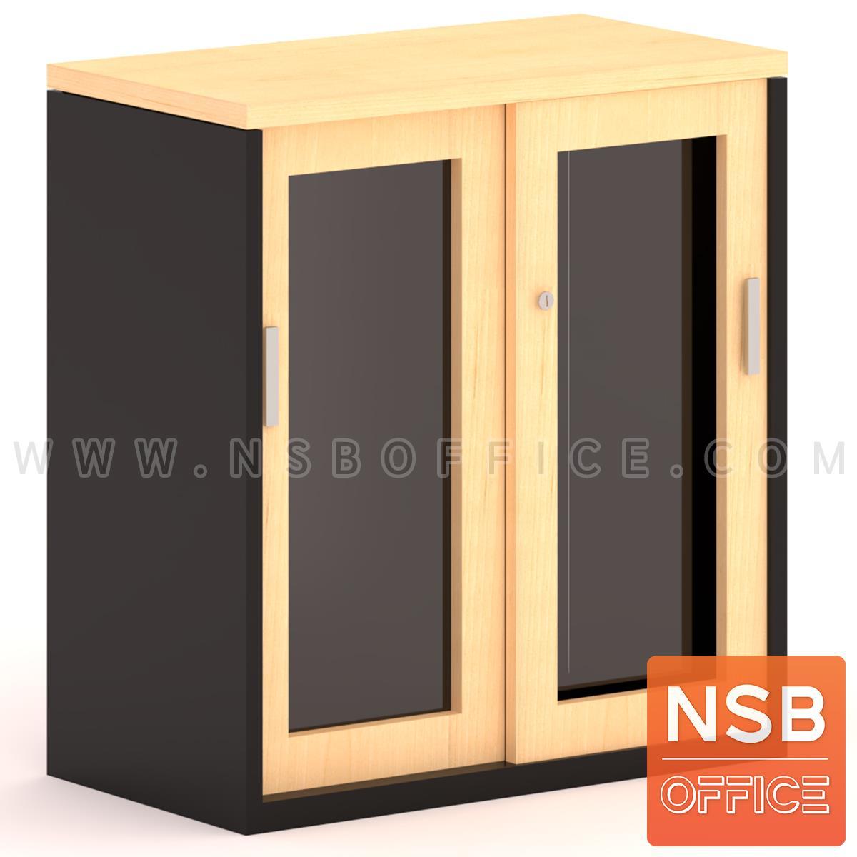 C01A017:ตู้เอกสาร 2 บานเลื่อนกระจก รุ่น Abbey (แอบบีย์) สูง 75 ,80 ,85 cm.  เมลามีน