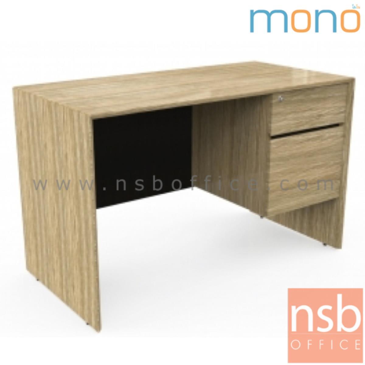 A13A209:โต๊ะทำงาน 2 ลิ้นชัก รุ่น Wishbone (วิสโบน) ขนาด 120W cm. เมลามีน