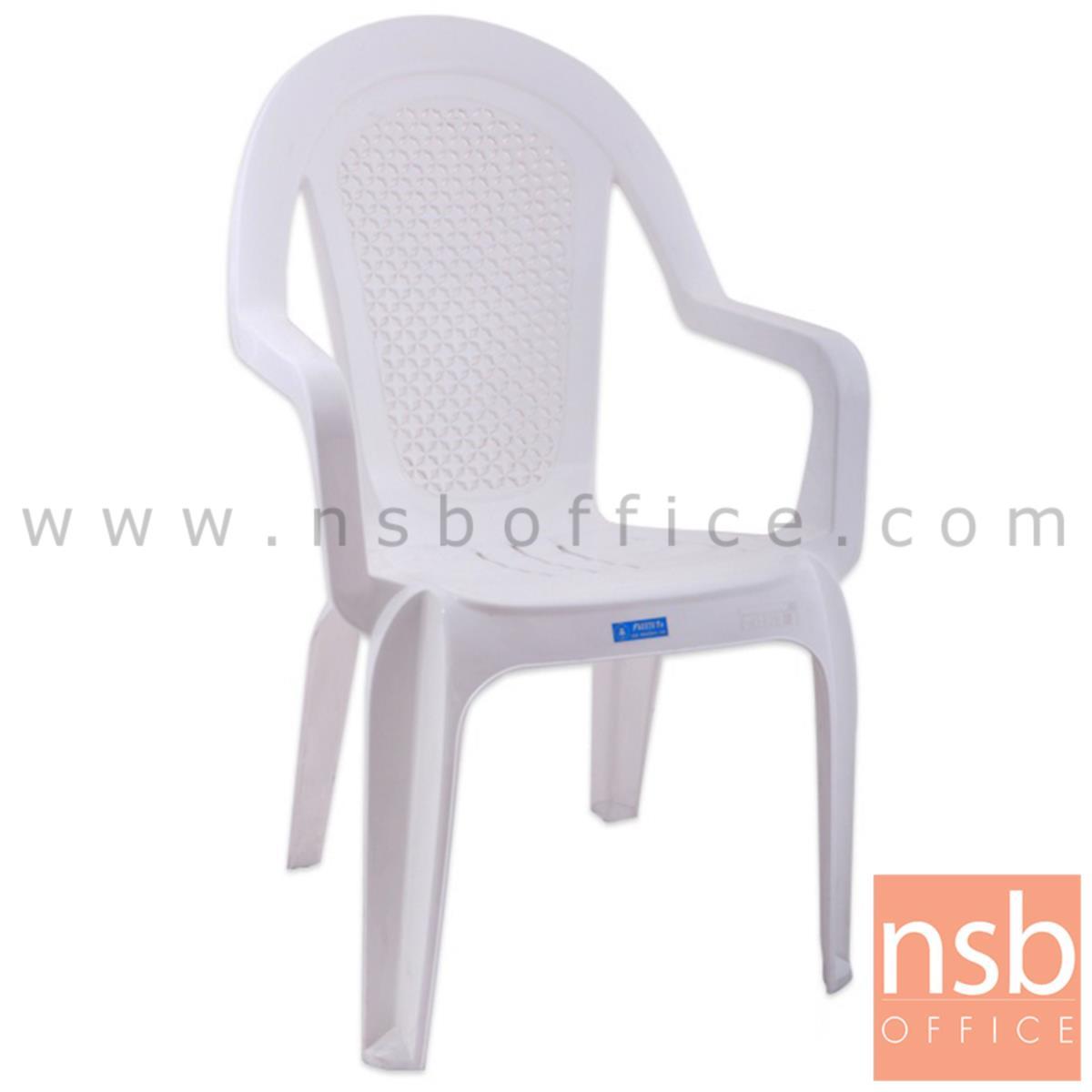 เก้าอี้พลาสติก รุ่น STAR _ARMCHAIR (พลาสติกเกรด A)