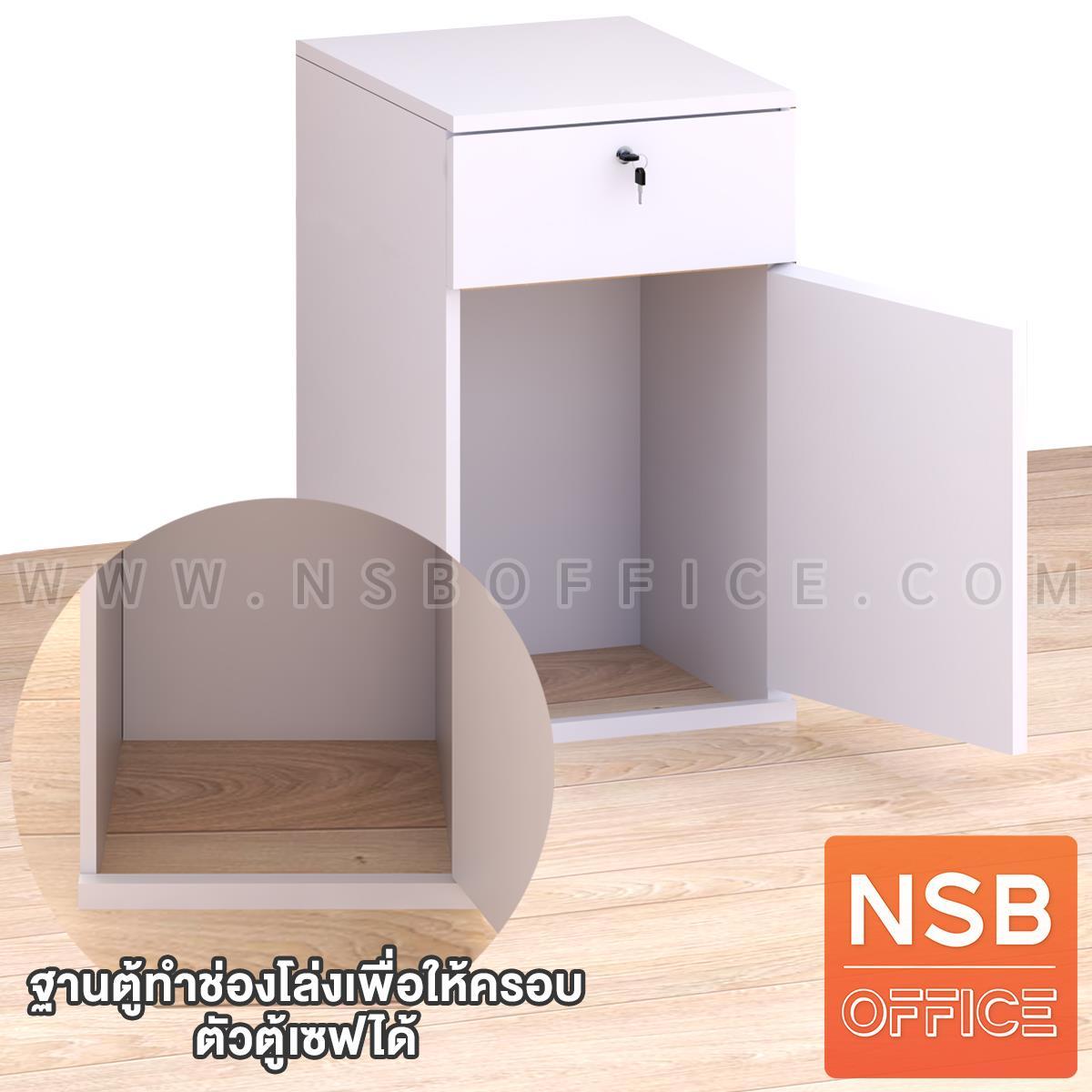 ตู้ครอบเซฟ (แนวตั้ง) 2 บานเปิด รุ่น Lightout (ไลท์เอาท์)  ขนาด 70W*70D*120H cm. สำหรับเซฟน้ำหนัก 190 กก.