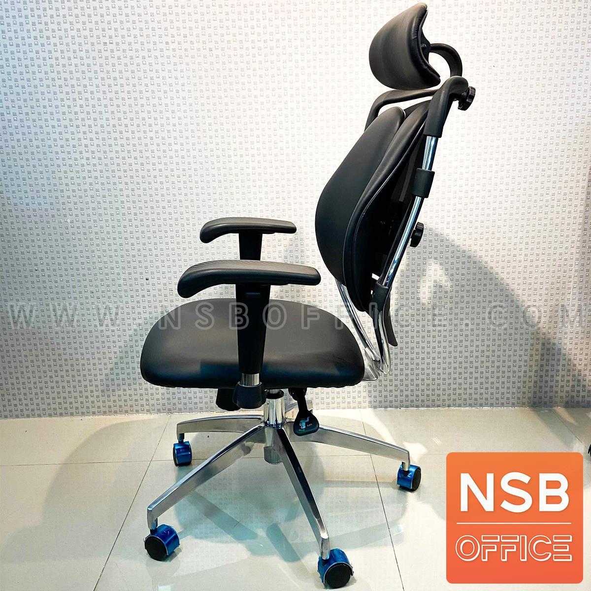 เก้าอี้ผู้บริหารเพื่อสุขภาพ รุ่น Wilona (วิลโอนา) หนังแท้ ขาอลูมิเนียม