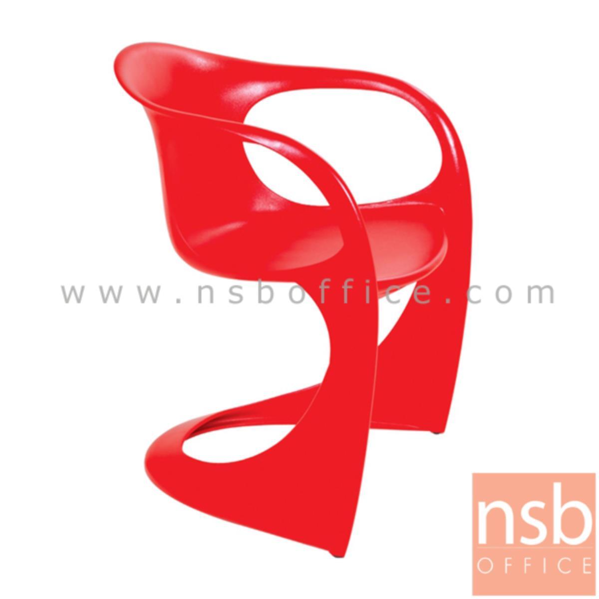 เก้าอี้โมเดิร์นพลาสติก(ABS) รุ่น PP9098 ขนาด 57W cm.