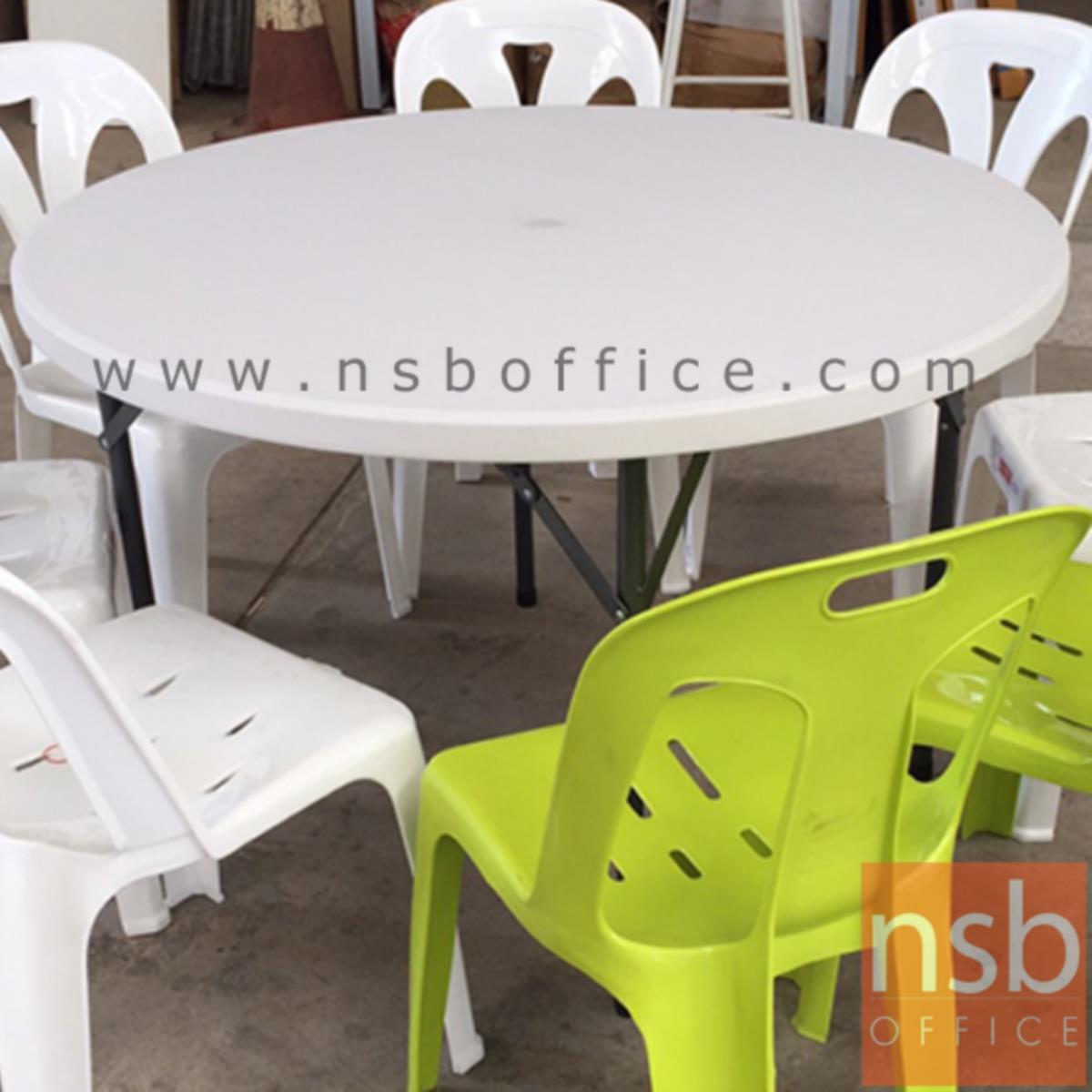 โต๊ะพับหน้าพลาสติก รุ่น PL-OPF  ขนาด 115Di cm.  ขาอีฟ็อกซี่เกล็ดเงิน