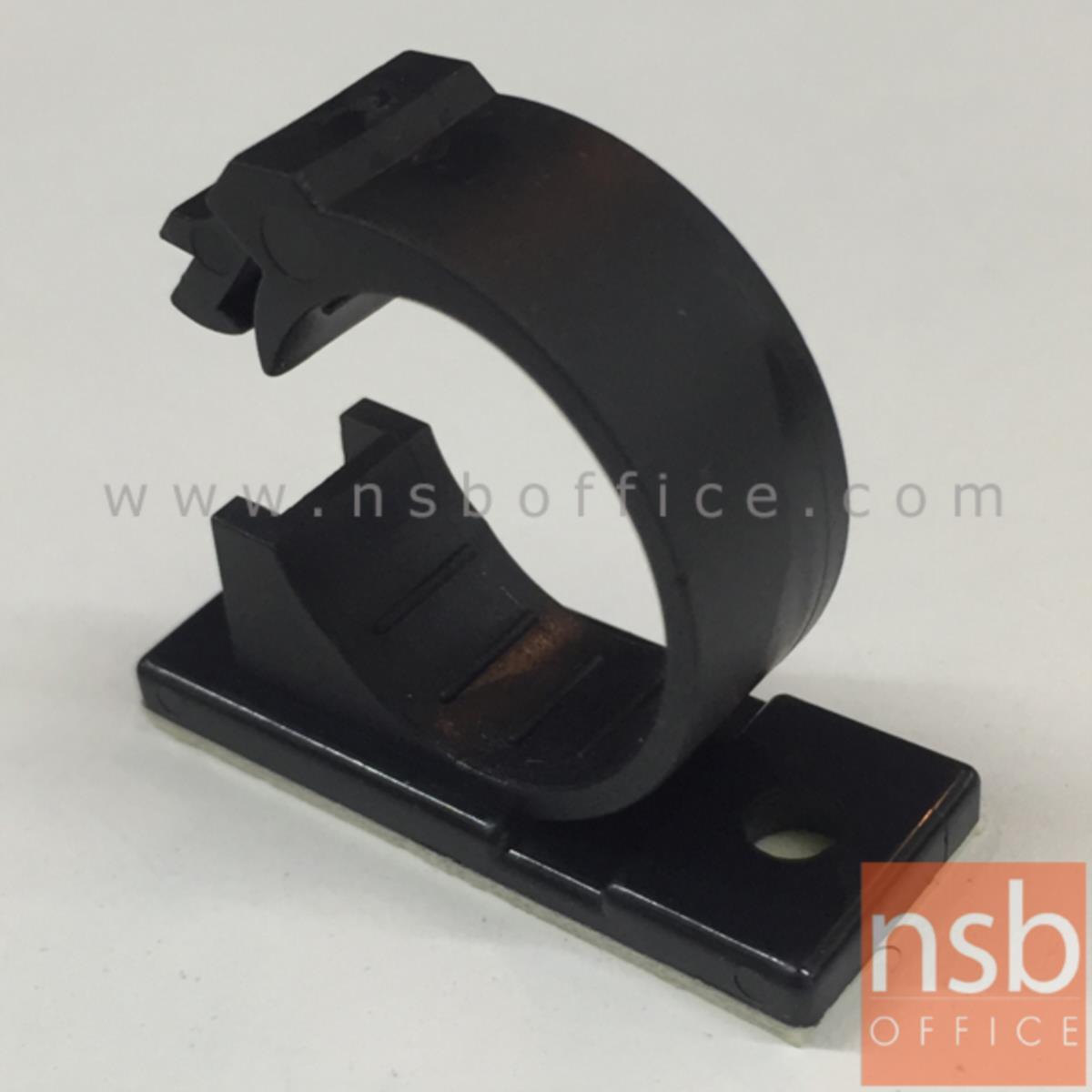 ตัวเก็บสายไฟสีดำ รุ่น NSB-12 ความจุ 2Di cm. แบบติดตั้งใต้โต๊ะ ชุดละ 6 อัน