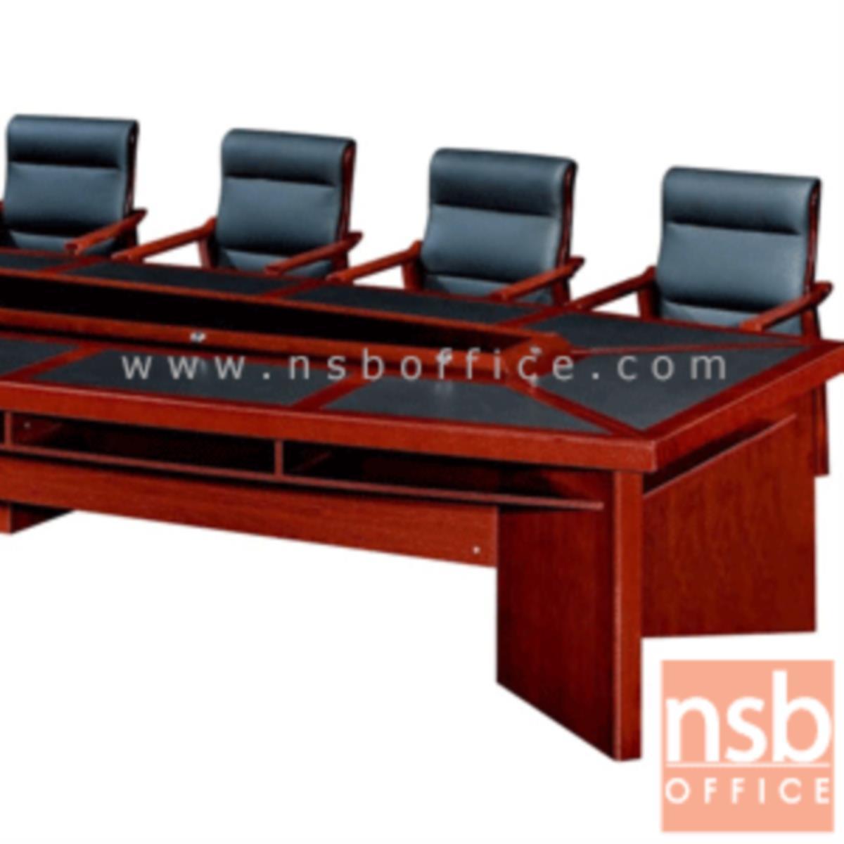 โต๊ะประชุมนำเข้า รุ่น Withers (วิเทอส์)  ขนาด 380W ,480W cm.  สีมะฮอกกานี