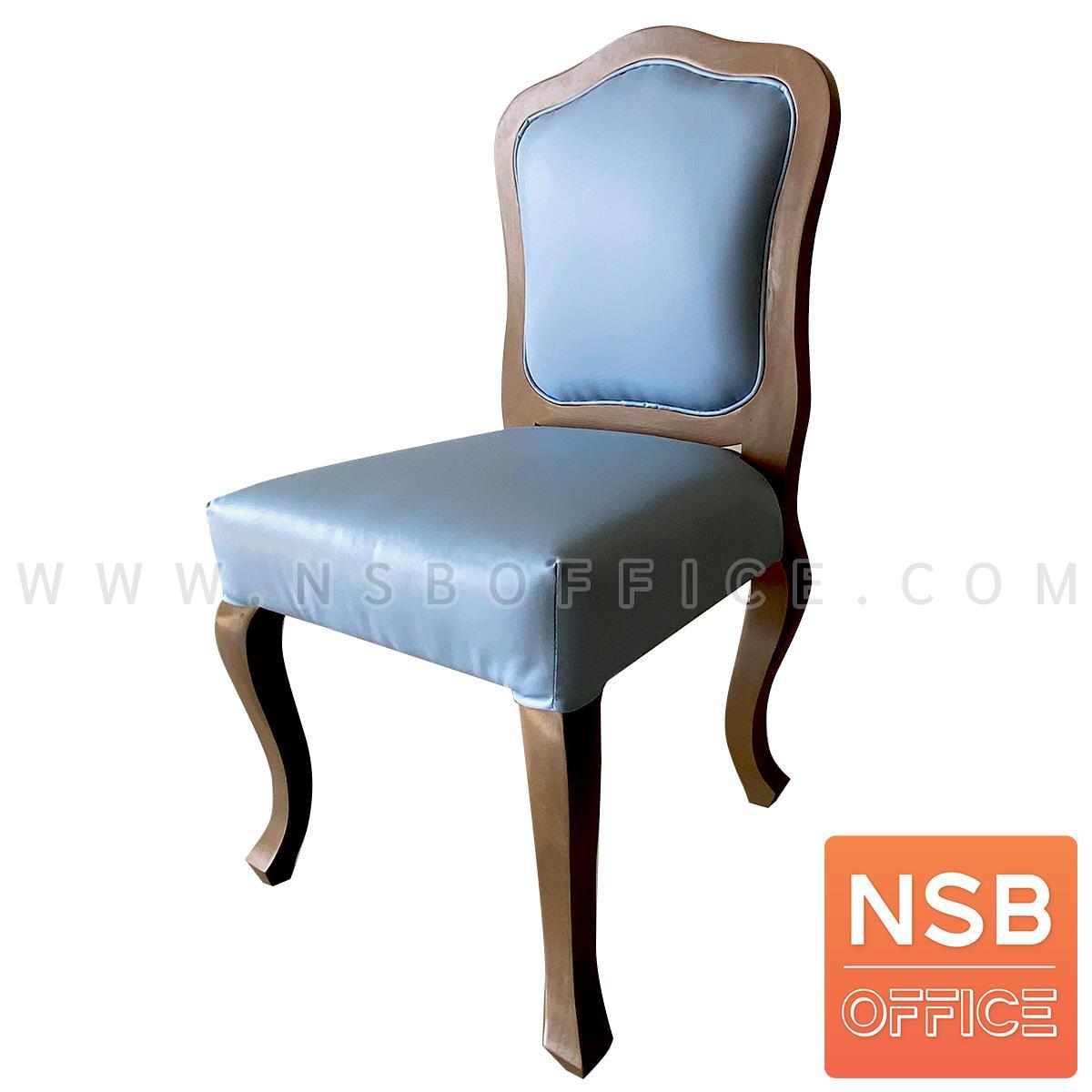 B31A052:เก้าอี้ไม้สักจริง รุ่น Cloudless 2 (คลาวเลส 2)  หนังเทียมสีฟ้า