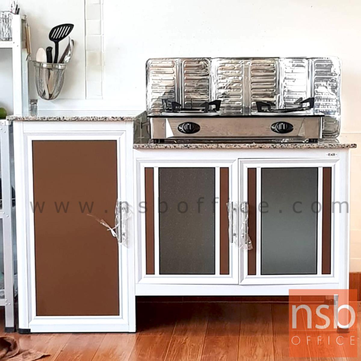 ตู้ครัววางเตาแก๊สอลูมิเนียม กว้าง 128 ซม รุ่น GBPE 128
