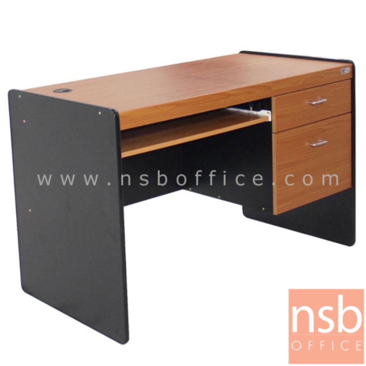 A02A003:โต๊ะคอมพิวเตอร์ 2 ลิ้นชัก  รุ่น Mindless (ไมนด์เลส) ขนาด 100W ,120W cm. พร้อมรางคีบอร์ดและกุญแจล็อค