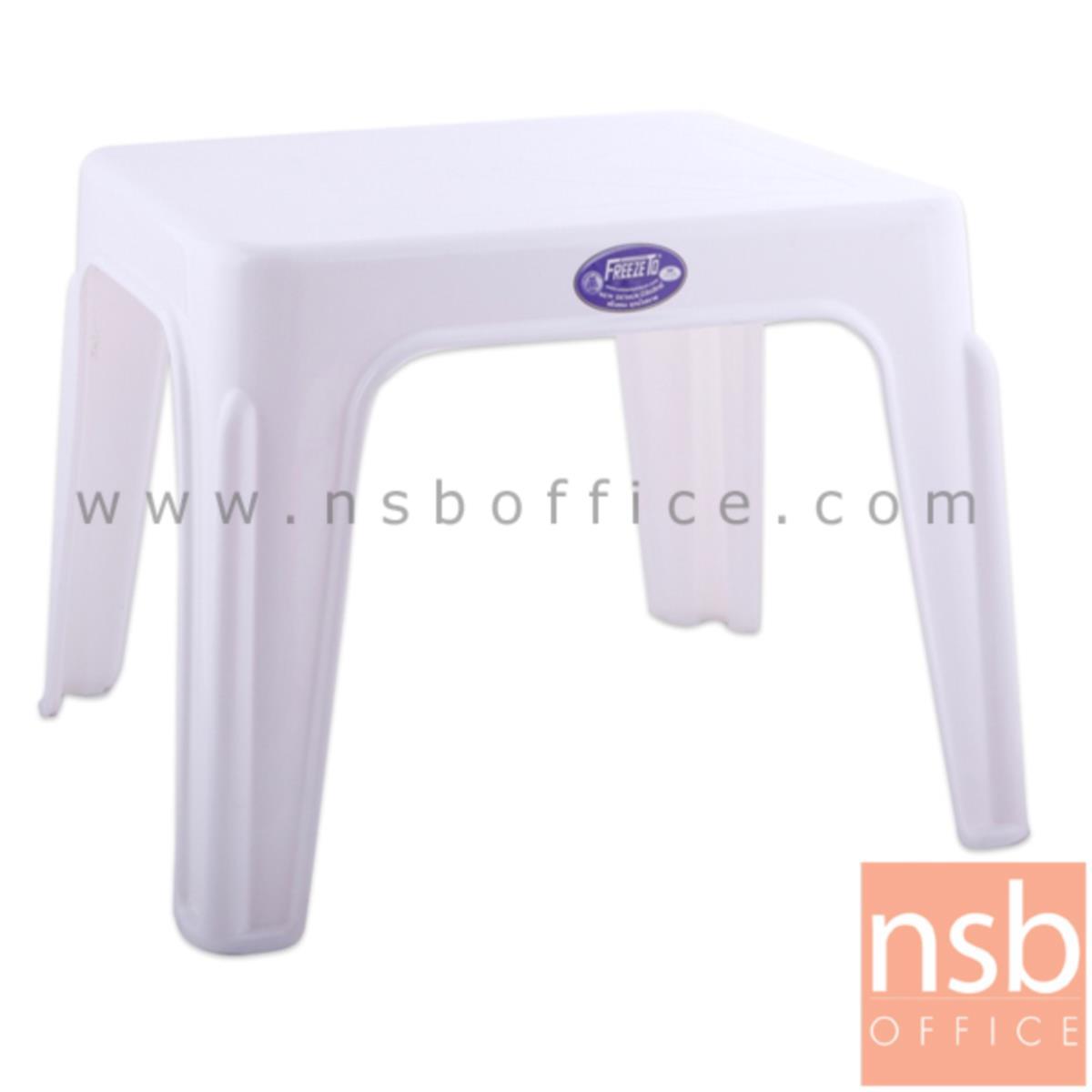 B10A068:โต๊ะพลาสติก รุ่น FANCY_TABLE ขนาด 49W cm. พลาสติกเกรด A