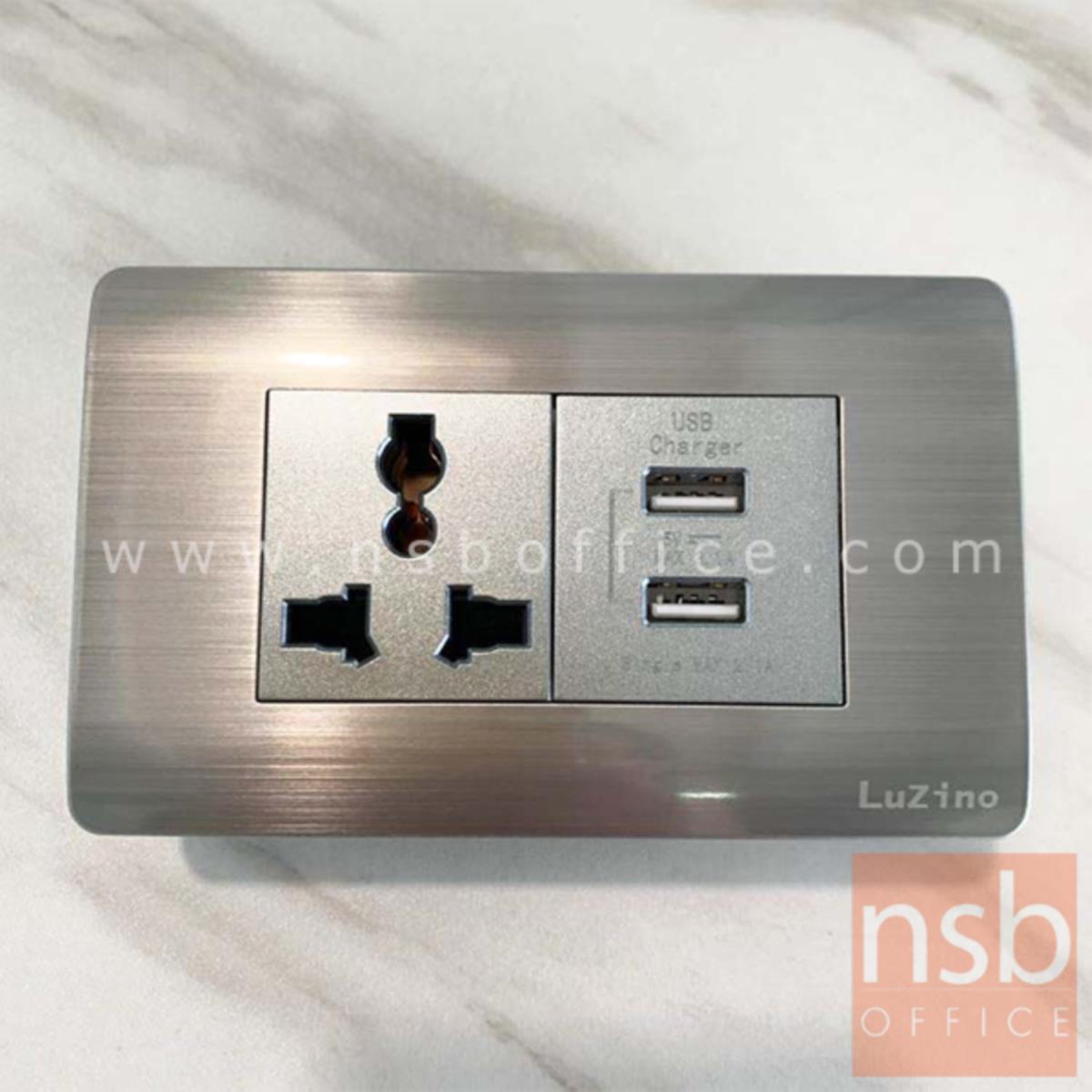 ปลั๊กไฟพร้อมช่อง USB รุ่น TVSD-02 ขนาด 12W*7D cm.