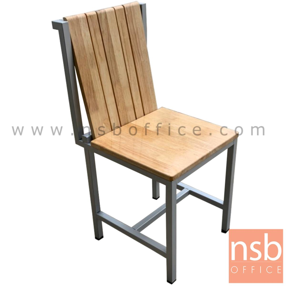 B20A106:เก้าอี้อเนกประสงค์ไม้ รุ่น CHAMPAKA (จัมปากา)  โครงขาสีเทา