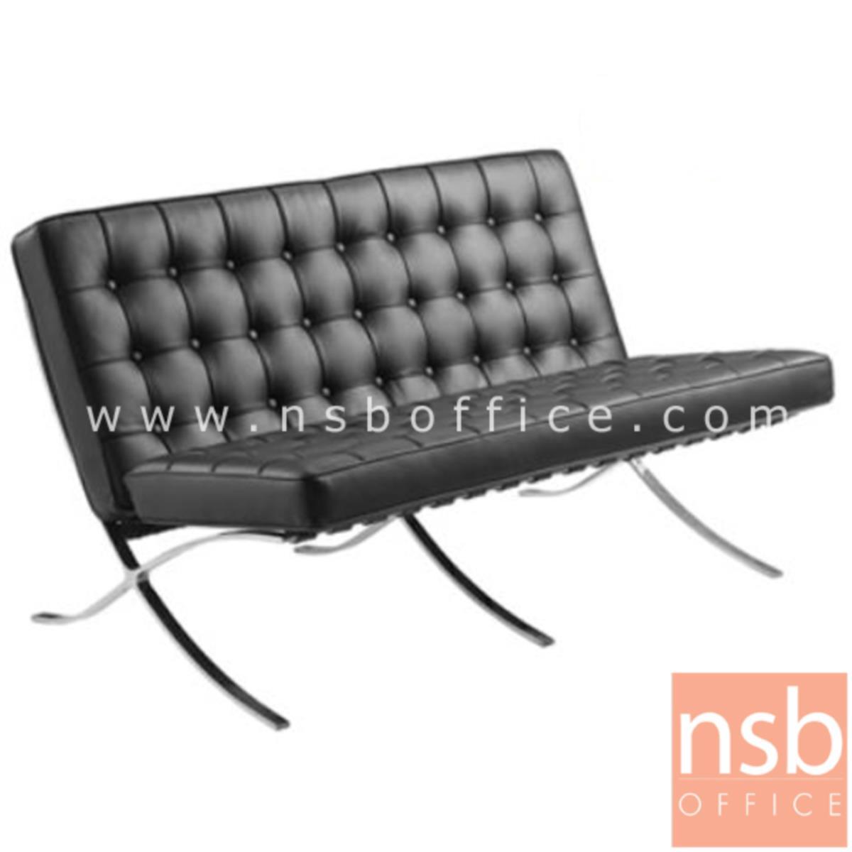 B15A024:เก้าอี้พักผ่อนหนังแท้ 2 ที่นั่ง  รุ่น Squarely  ขนาด 134W cm. โครงขาสเตนเลส