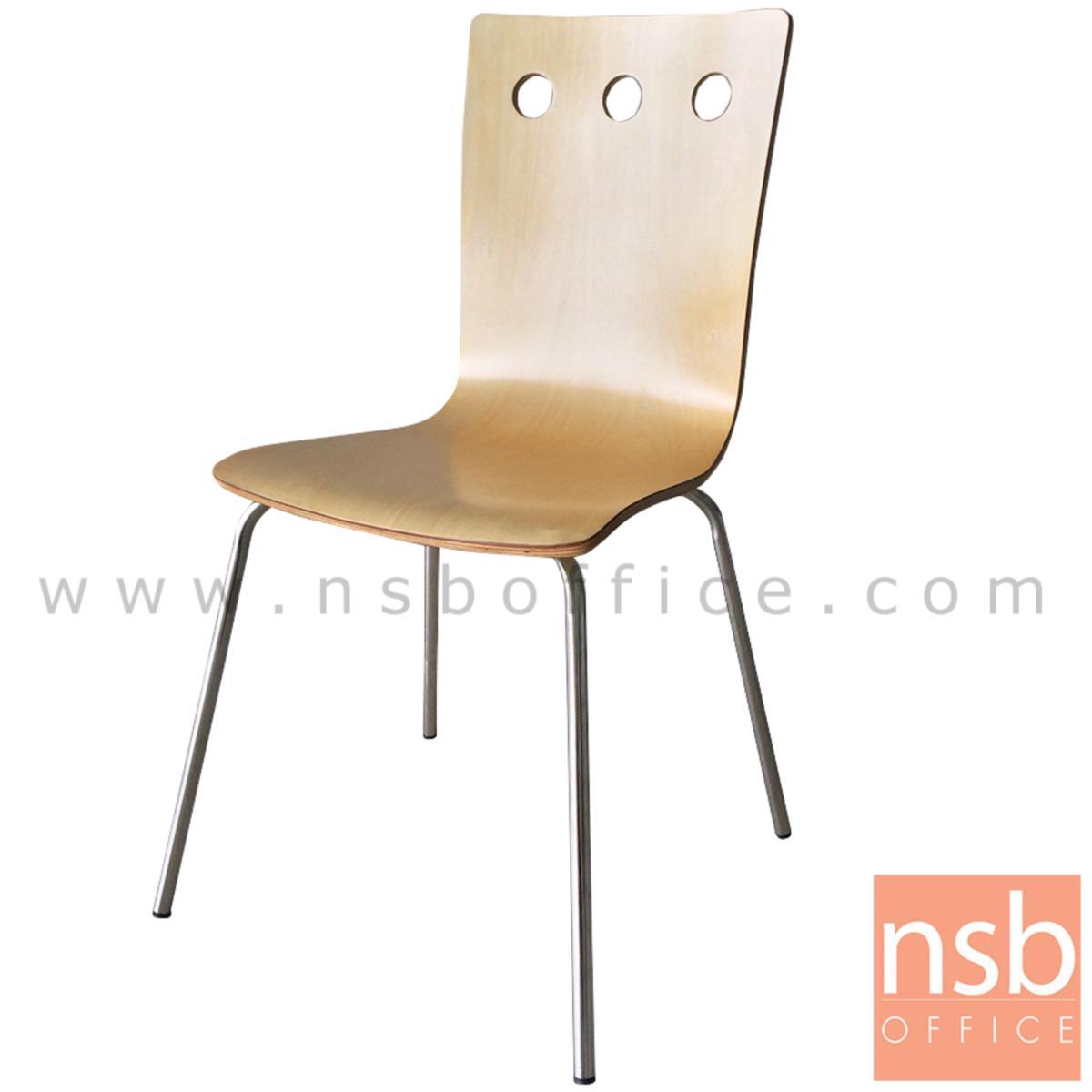 B20A109:เก้าอี้อเนกประสงค์ไม้ สูงพิเศษ รุ่น Greensboro (กรีนส์โบโร)  ขาสแตนเลส