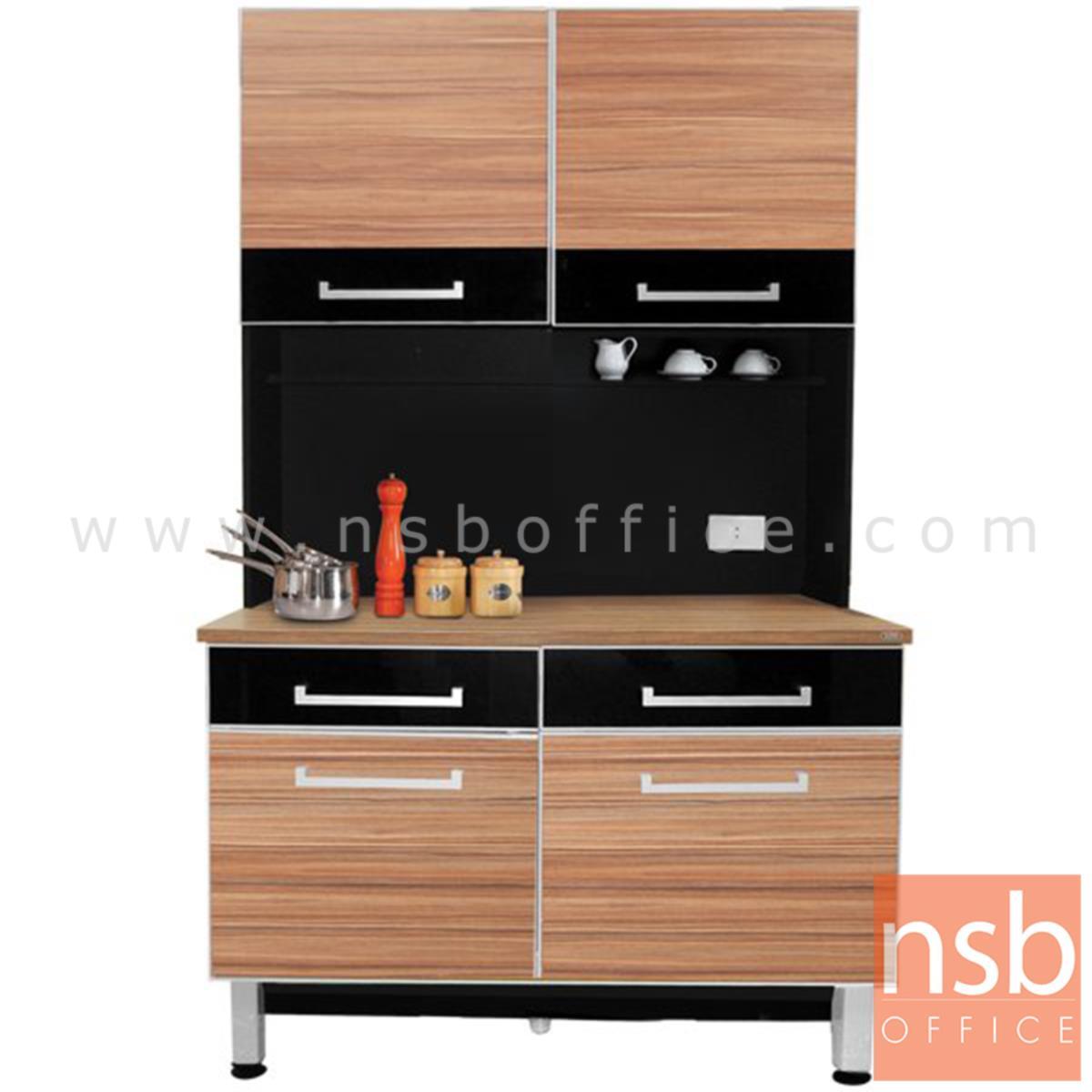 A33A015:ชุดตู้ครัวสูง ทันสมัย  รุ่น Mingles (มิงเกิ้ลส์)  ขนาด 120W cm. สีวอลนัทตัดกระจกชาดำ