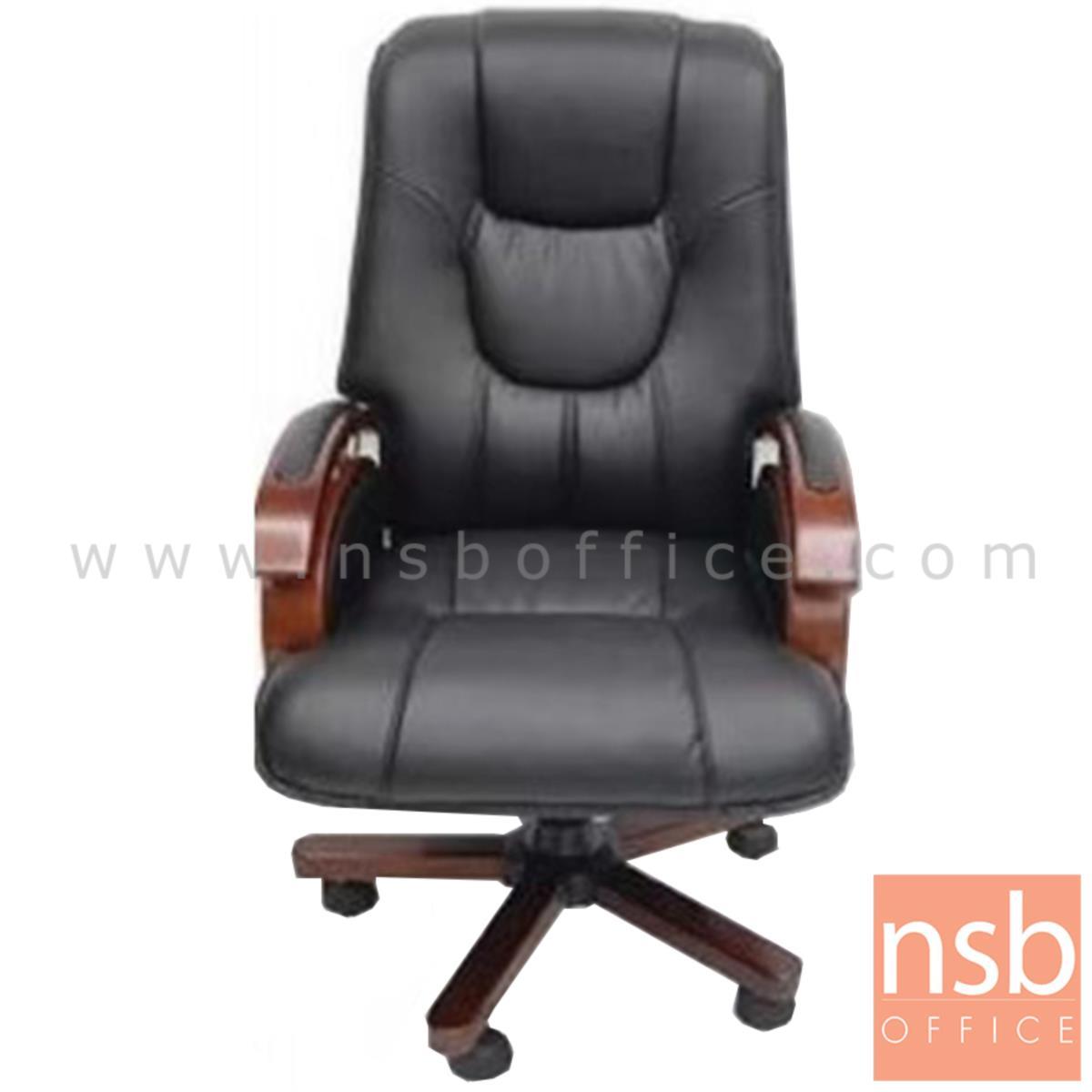 เก้าอี้ผู้บริหารหนังเทียม  รุ่น Redfield (เรดฟีลด์)  โช๊คแก๊ส ขาไม้