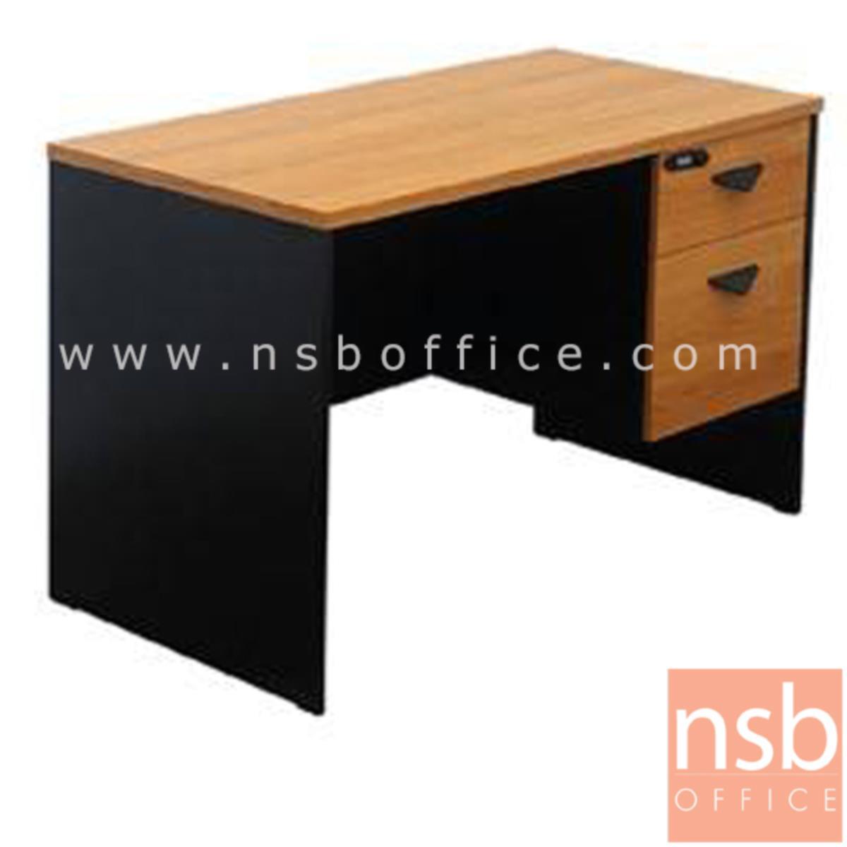 A12A076:โต๊ะทำงาน 2 ลิ้นชัก  รุ่น Guy (กาย) ขนาด 120W cm.