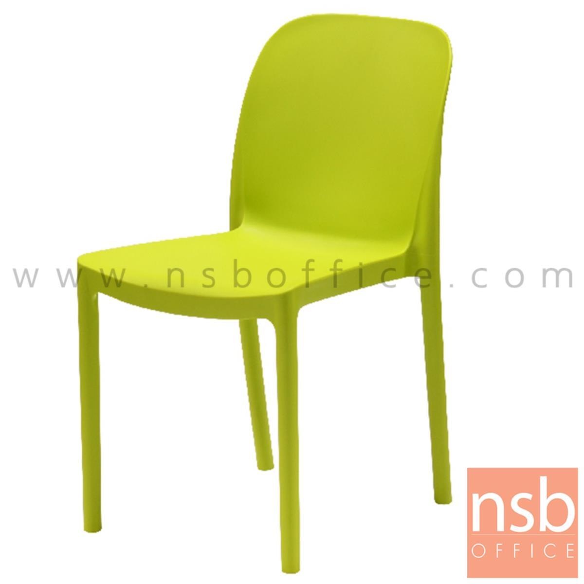 B29A199:เก้าอี้โมเดิร์นพลาสติก(PP)ล้วน รุ่น PO-PN73 ขนาด 41W cm.