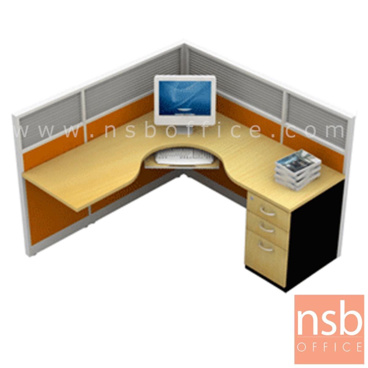 A04A040:ชุดโต๊ะทำงานตัวแอล 1 ที่นั่ง   ขนาด 166W cm. พร้อมพาร์ทิชั่น Hybrid