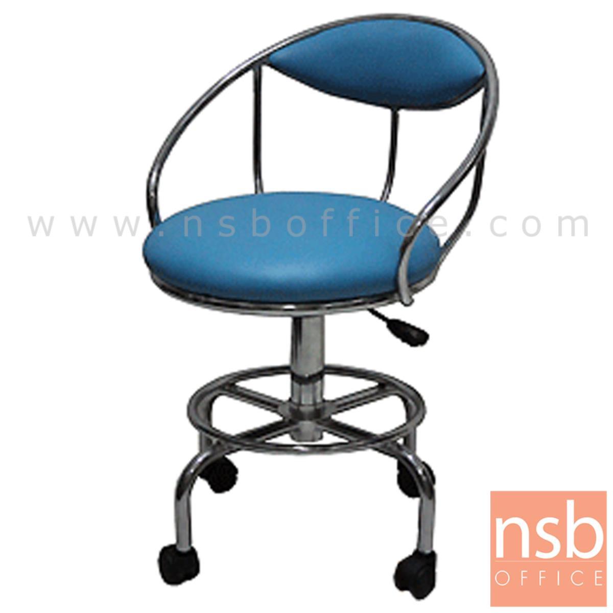 B09A105:เก้าอี้บาร์ที่นั่งกลมล้อเลื่อน รุ่น Quincey (ควินซี่)  โช๊คแก๊ส ขาเหล็กชุบโครเมี่ยม