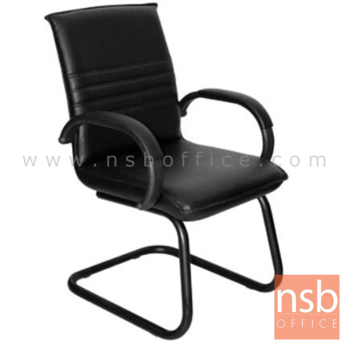 B04A160:เก้าอี้รับแขกขาตัวซี รุ่น Purity (เพียวริตี้)  ขาเหล็กพ่นดำ